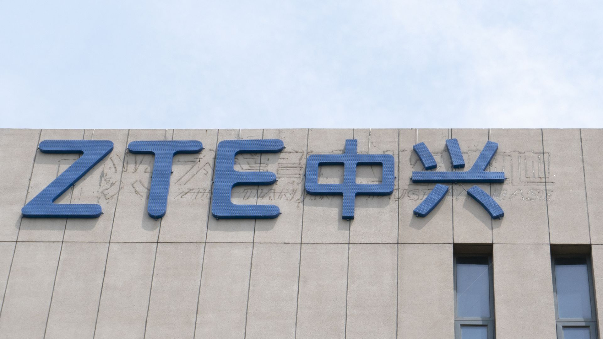 ZTE sign on side of building