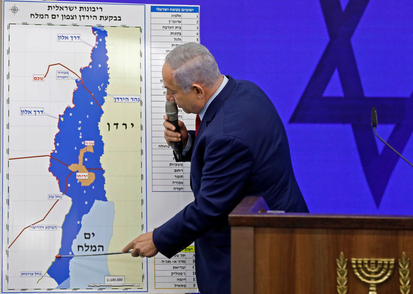 Netanyahu privately presents 4 plans for West Bank annexation thumbnail