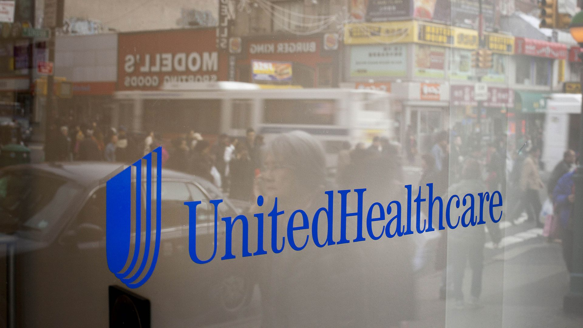 UnitedHealthcare signage outside of a store in New York.