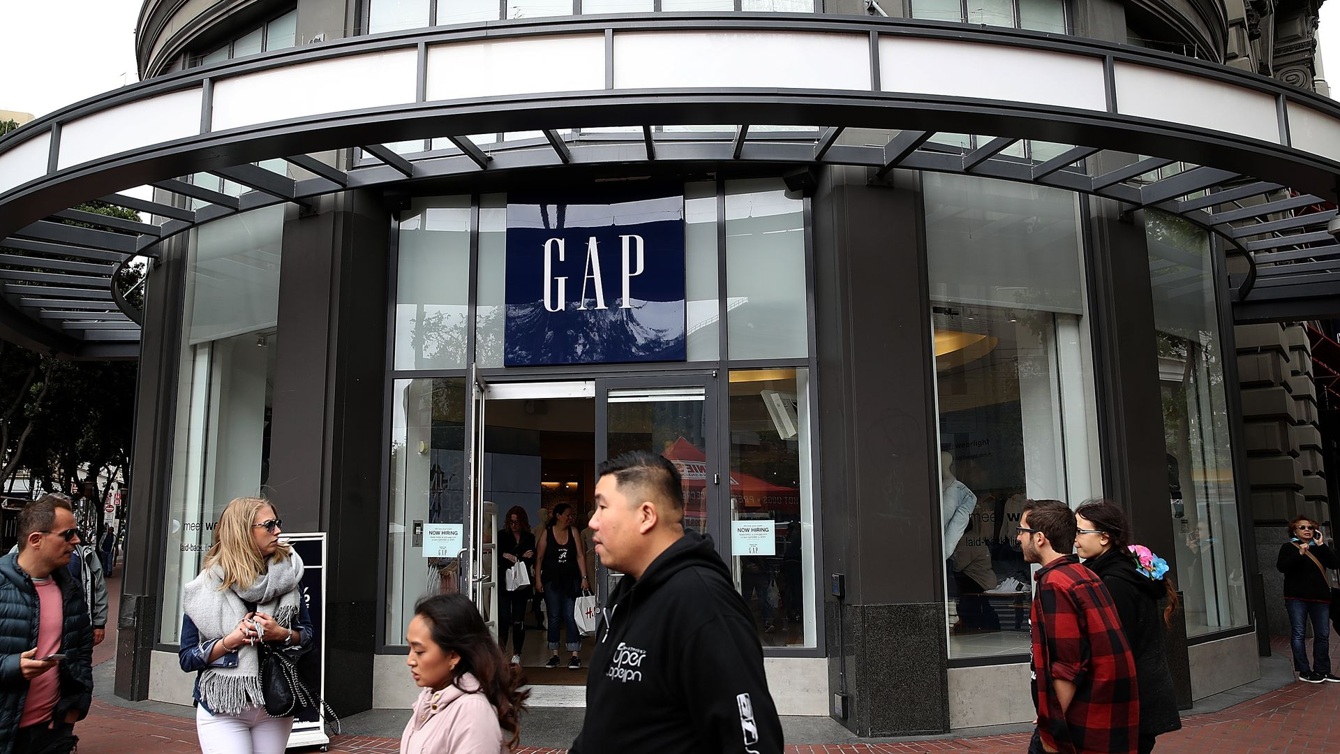 Gap Inc. will no longer spin out Old Navy