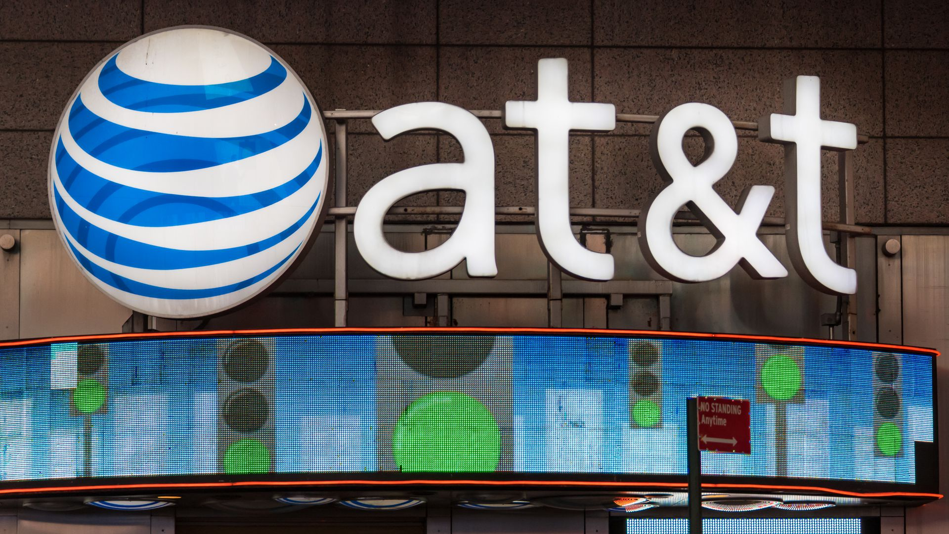 AT&T's logo in New York