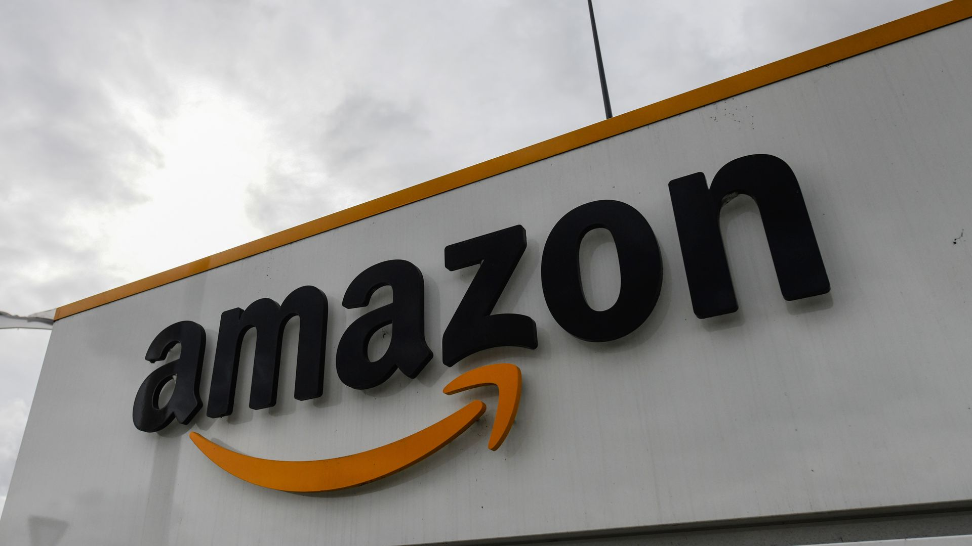 Amazon's bid for a second headquarters has passed the first hurdle.