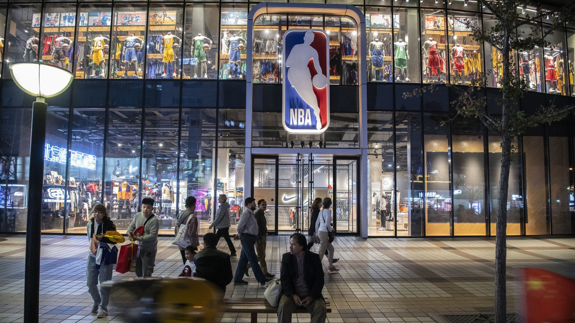 NBA store in China