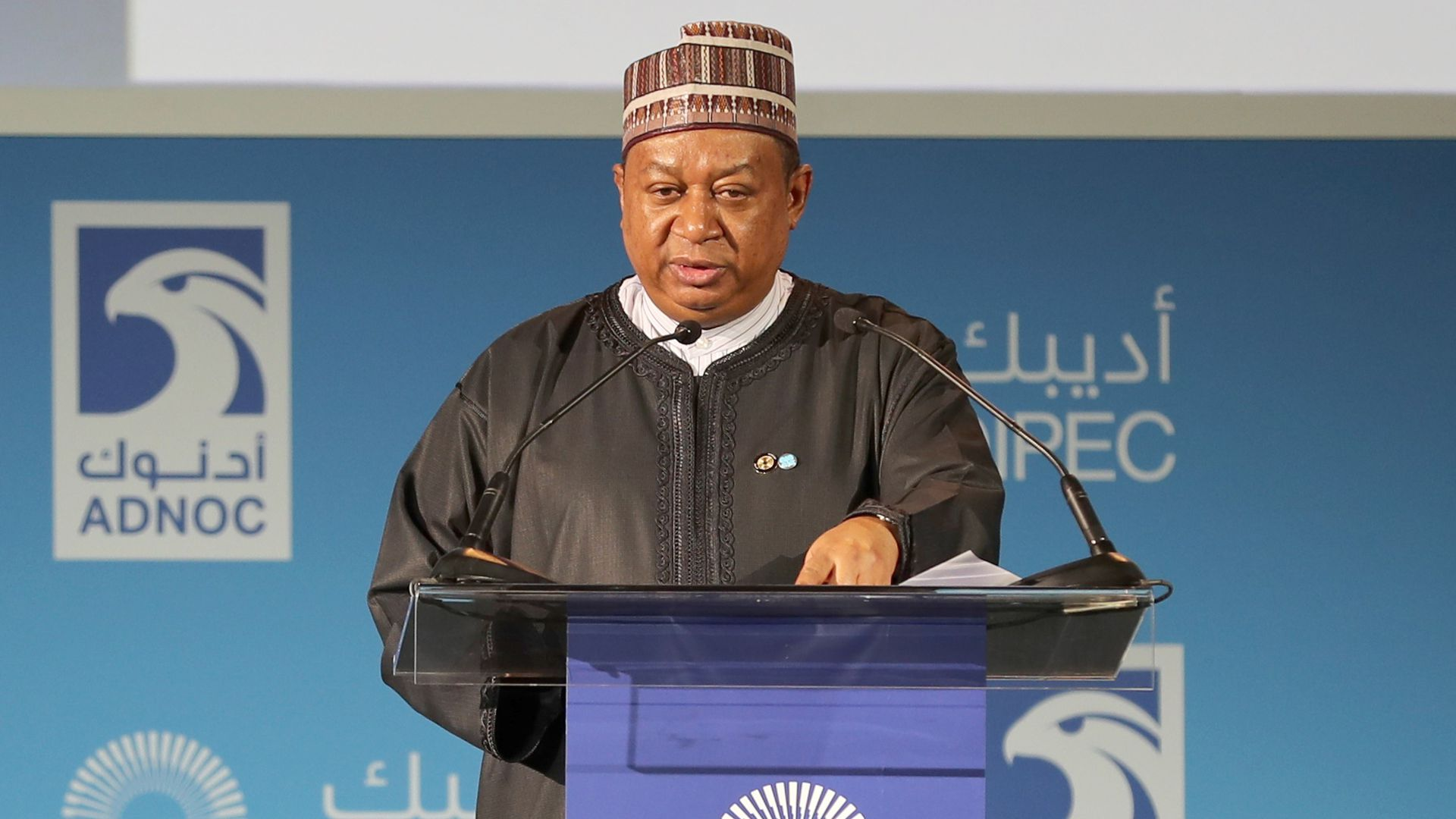 Mohammed Barkindo speaking from a lectern