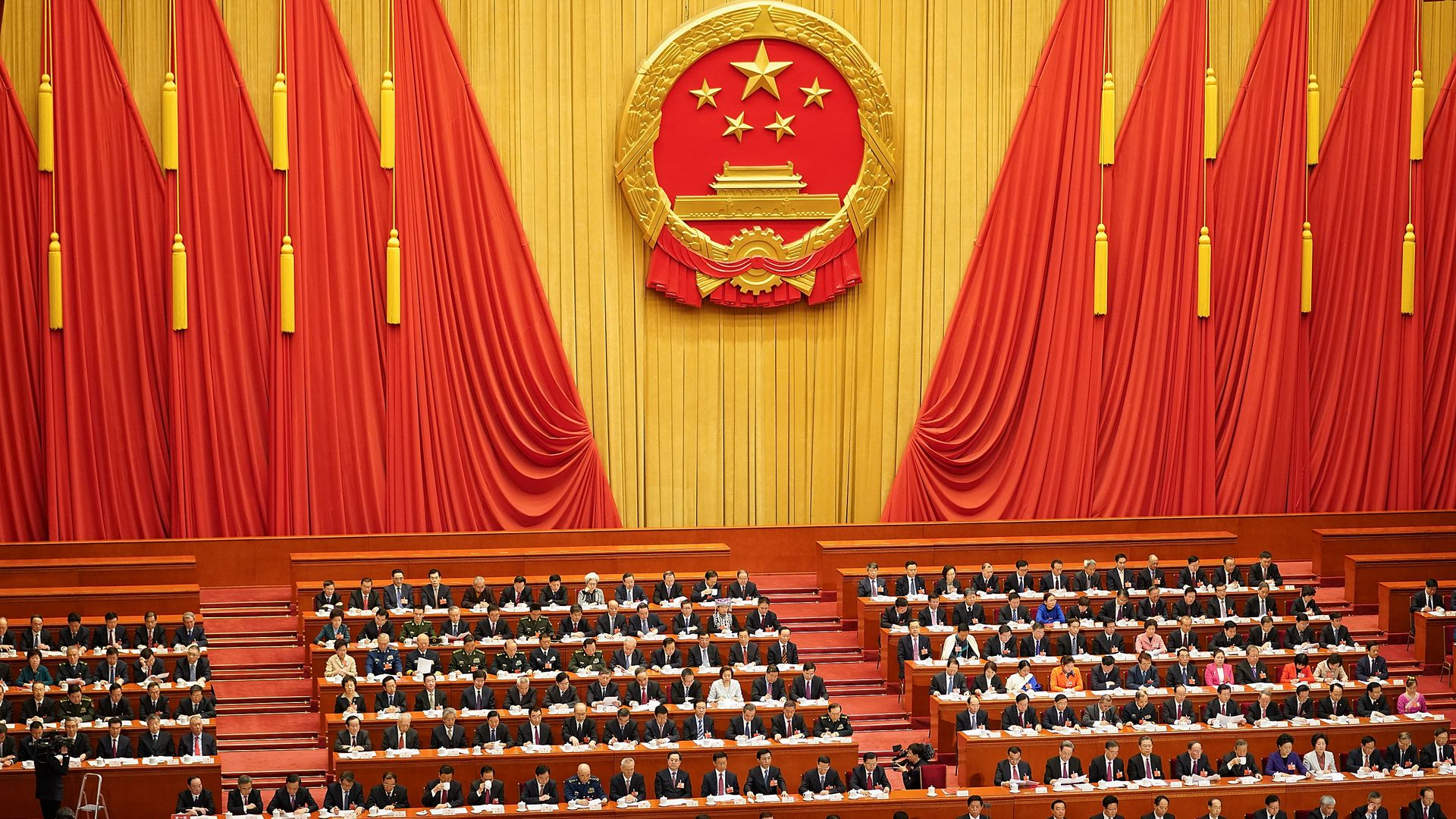 Chinese National Assembly