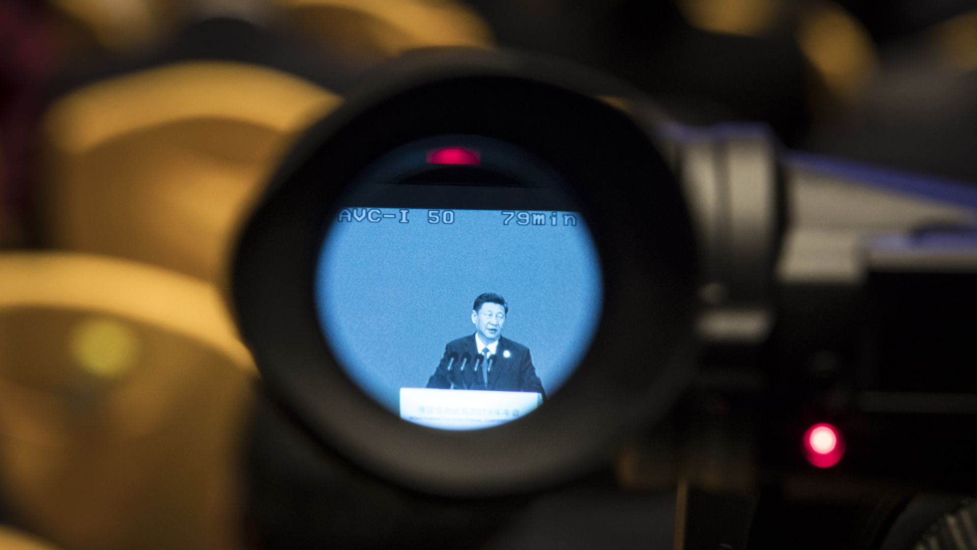 Xi seen through the viewfinder of a camera