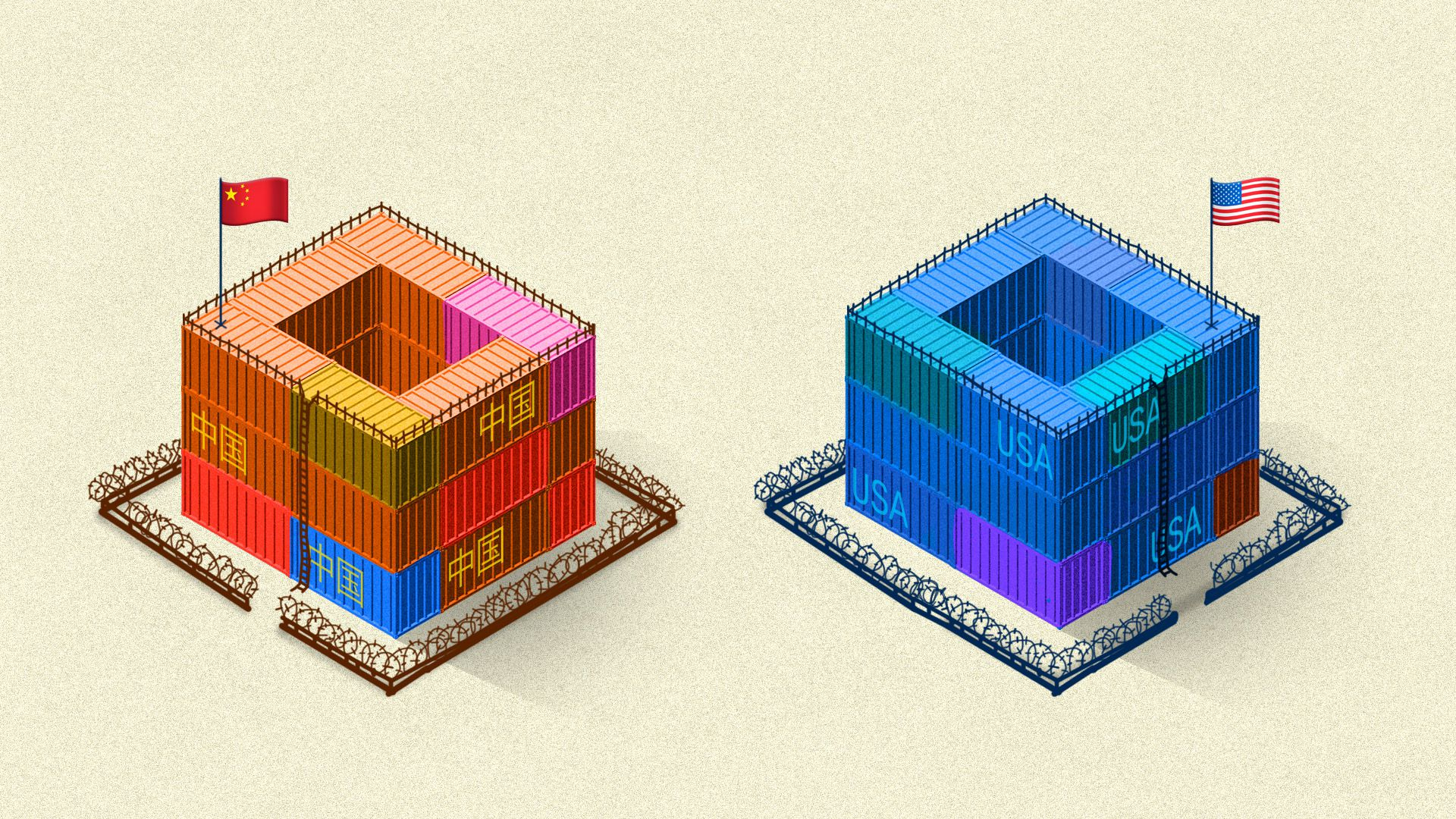 Illustration of China and U.S. shipping containers as two separate forts.
