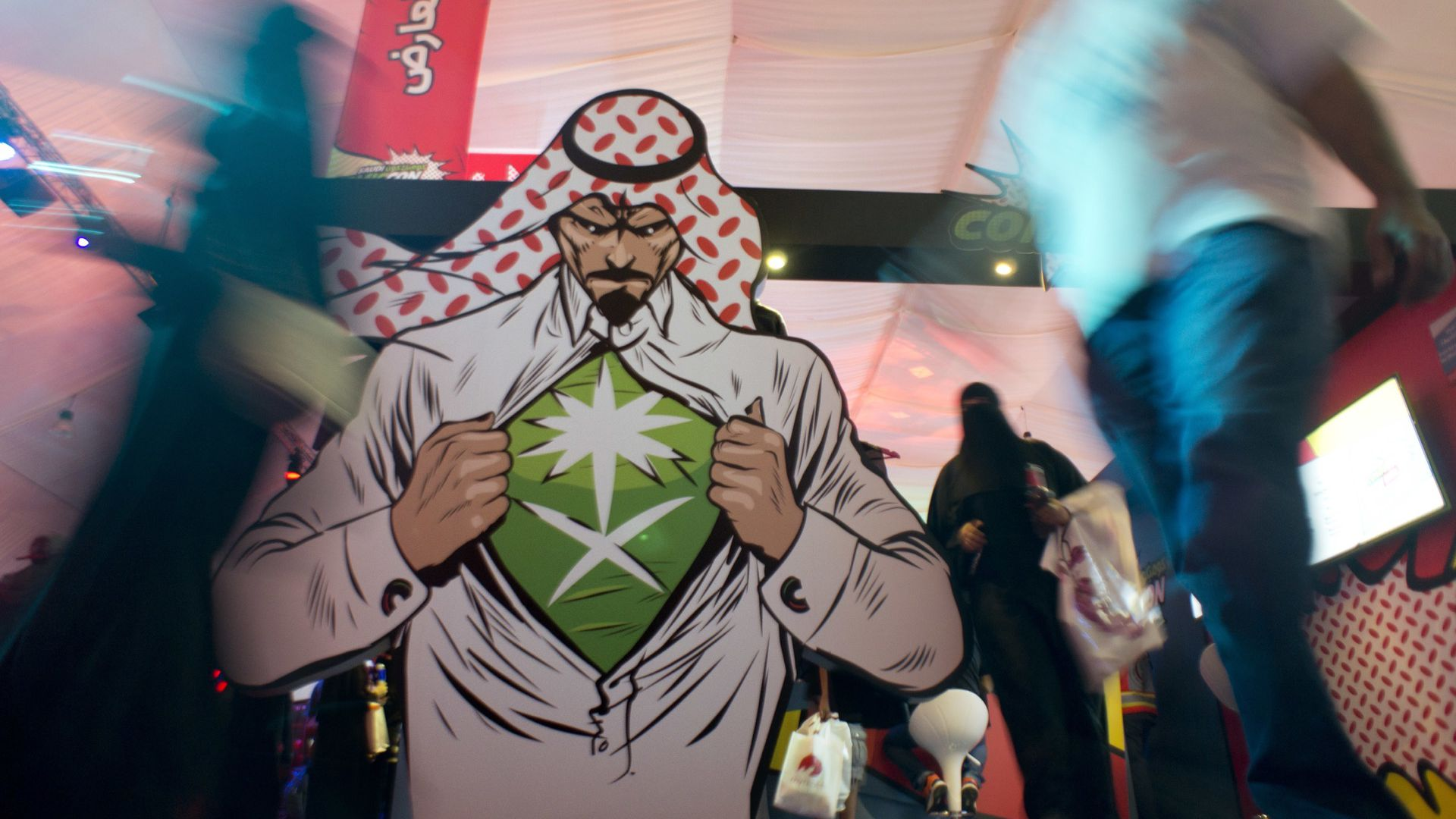 A sign at Saudi Comic Con