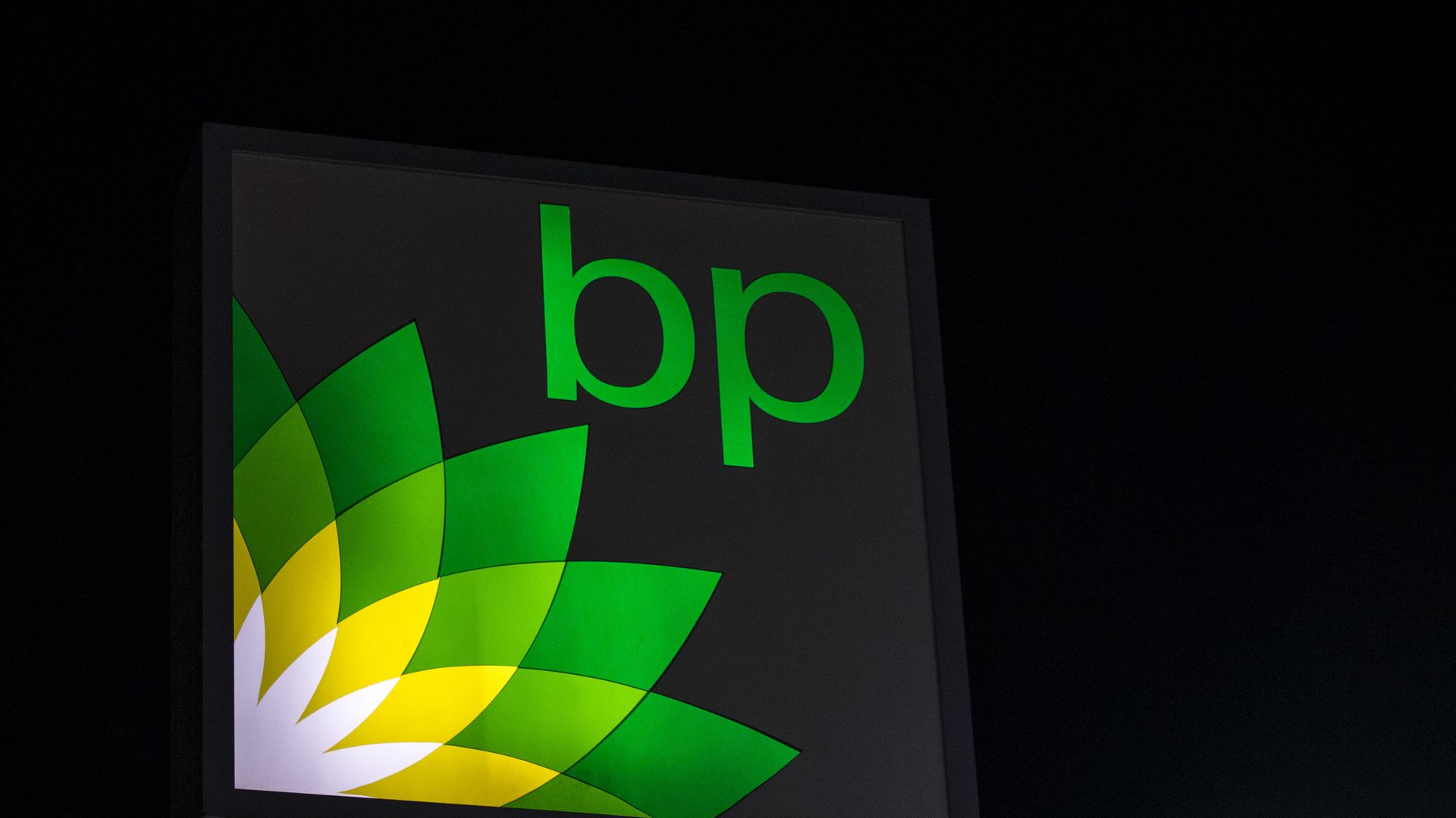 Photo of BP gas station sign