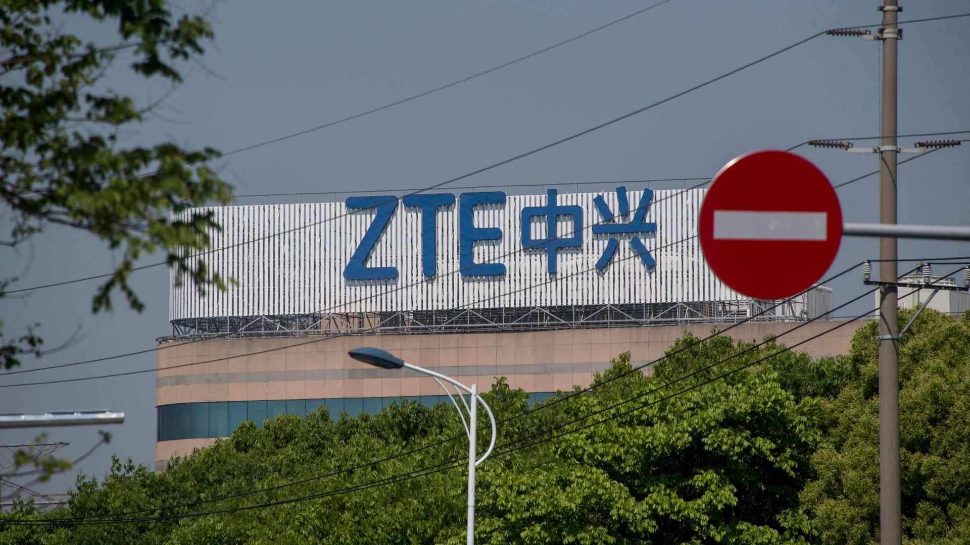 ZTE billboard