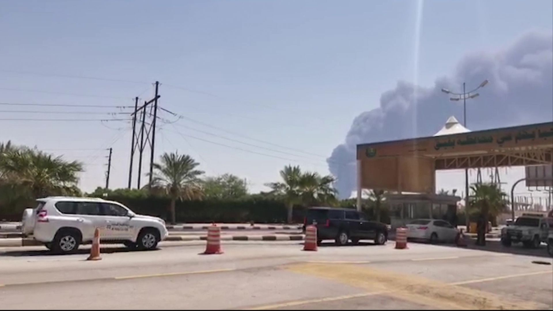 Smoke billowing from an Aramco oil facility
