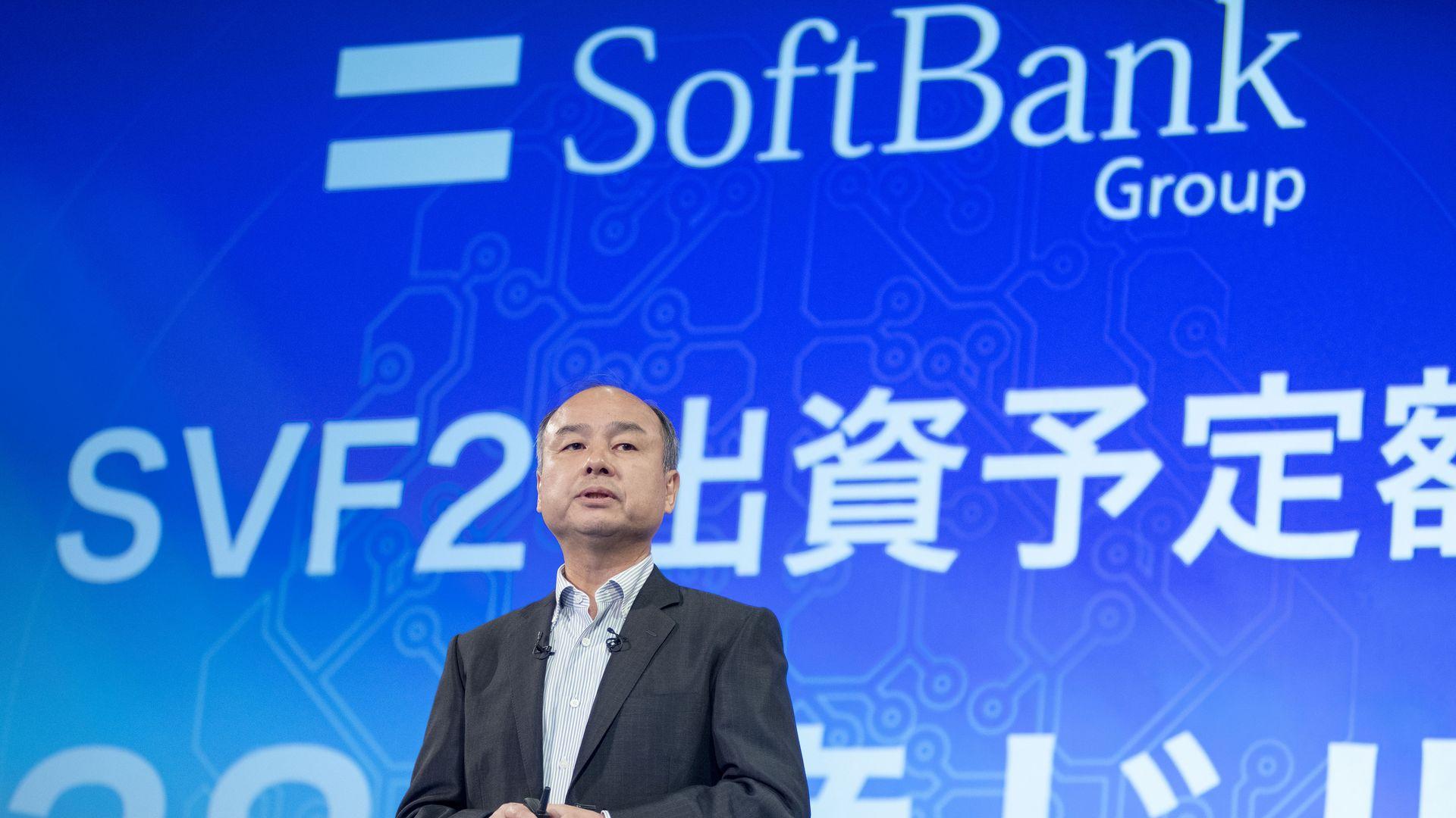 SoftBank Group CEO Son Masayoshi presents earnings figures