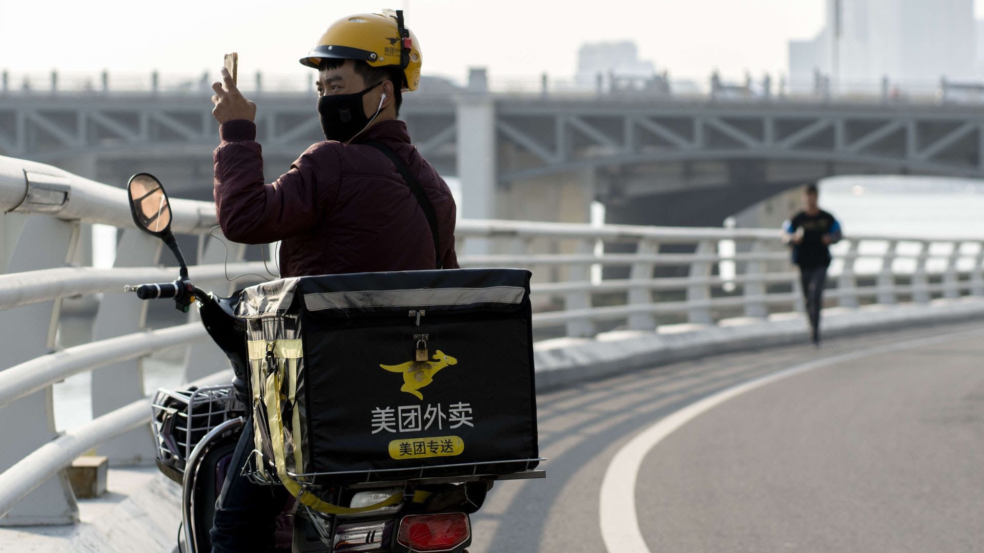 Food delivery in China.