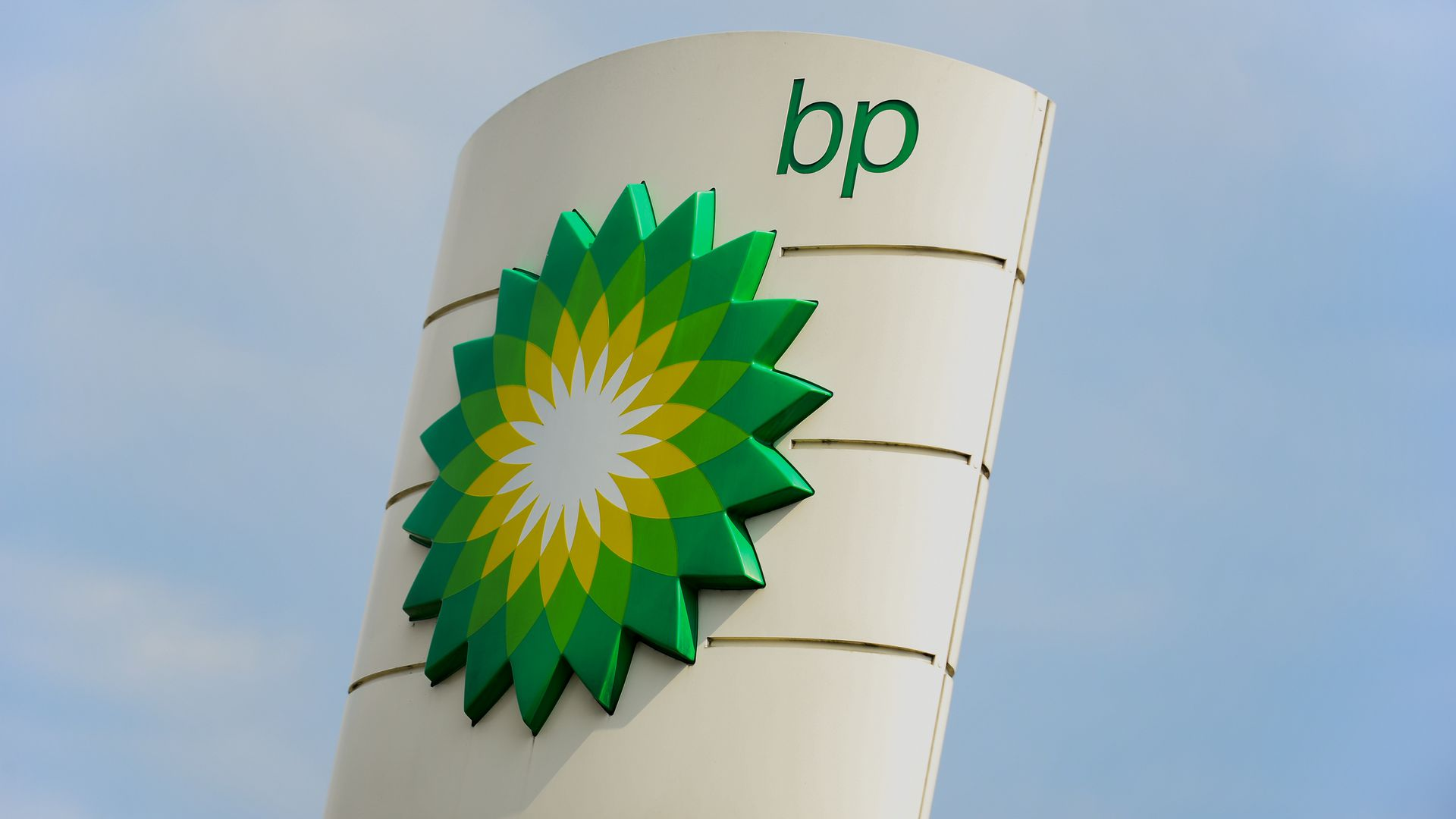 Photo of BP gasoline station sign