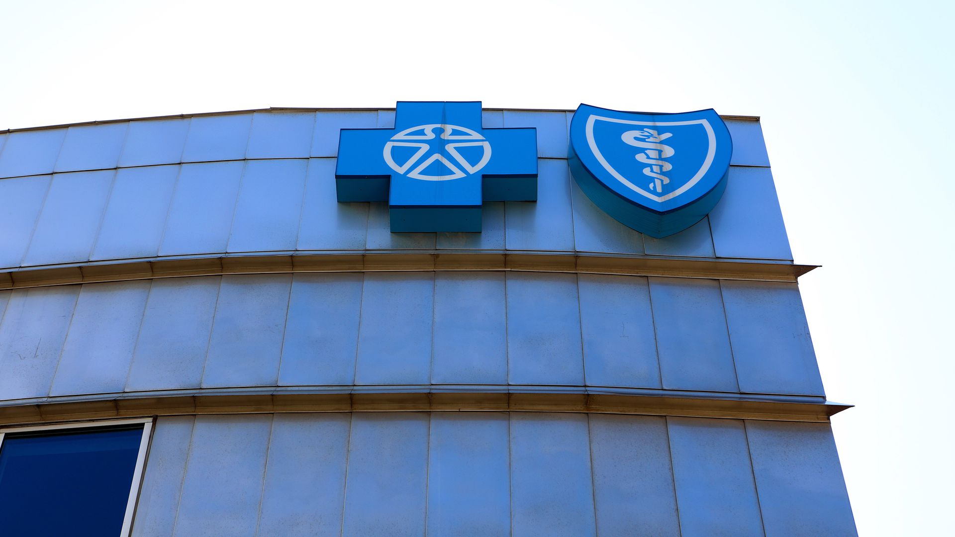 Blue Cross and Blue Shield of Michigan headquarters.