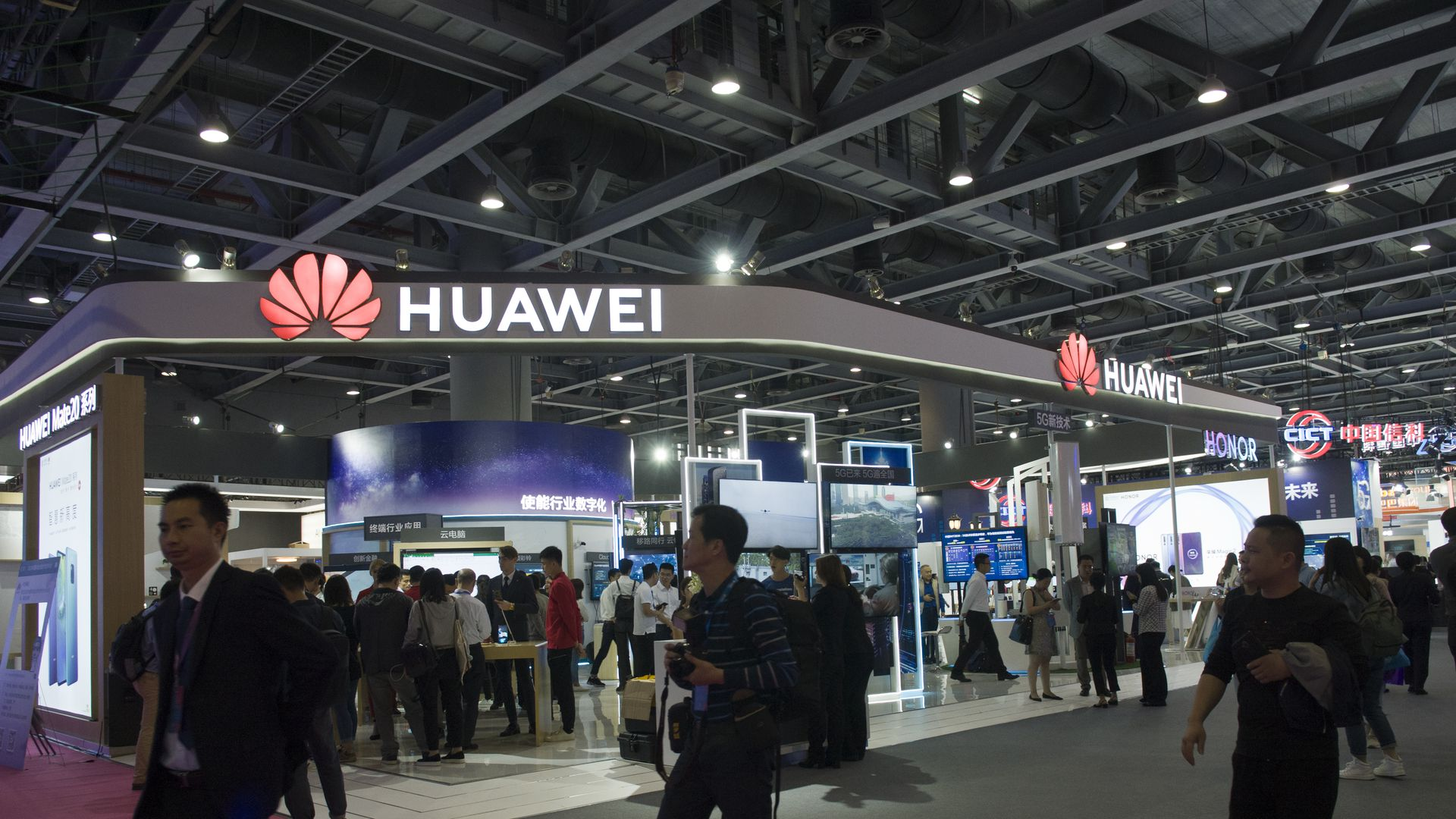 Huawei booth at a mobile tech conference.