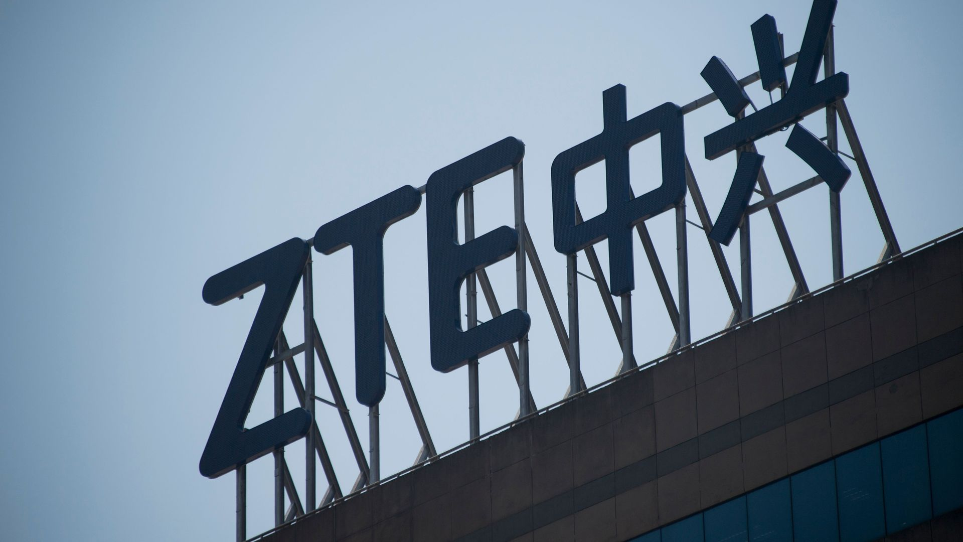 ZTE sign framed against a blue sky