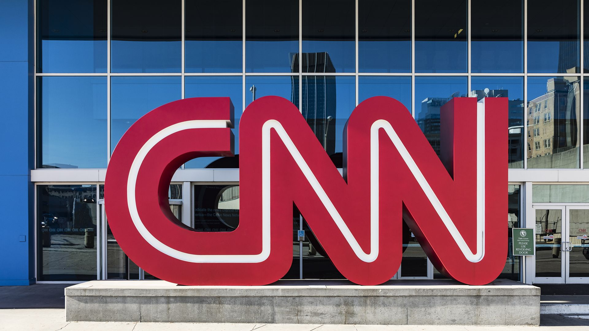 Cnn Headquarters