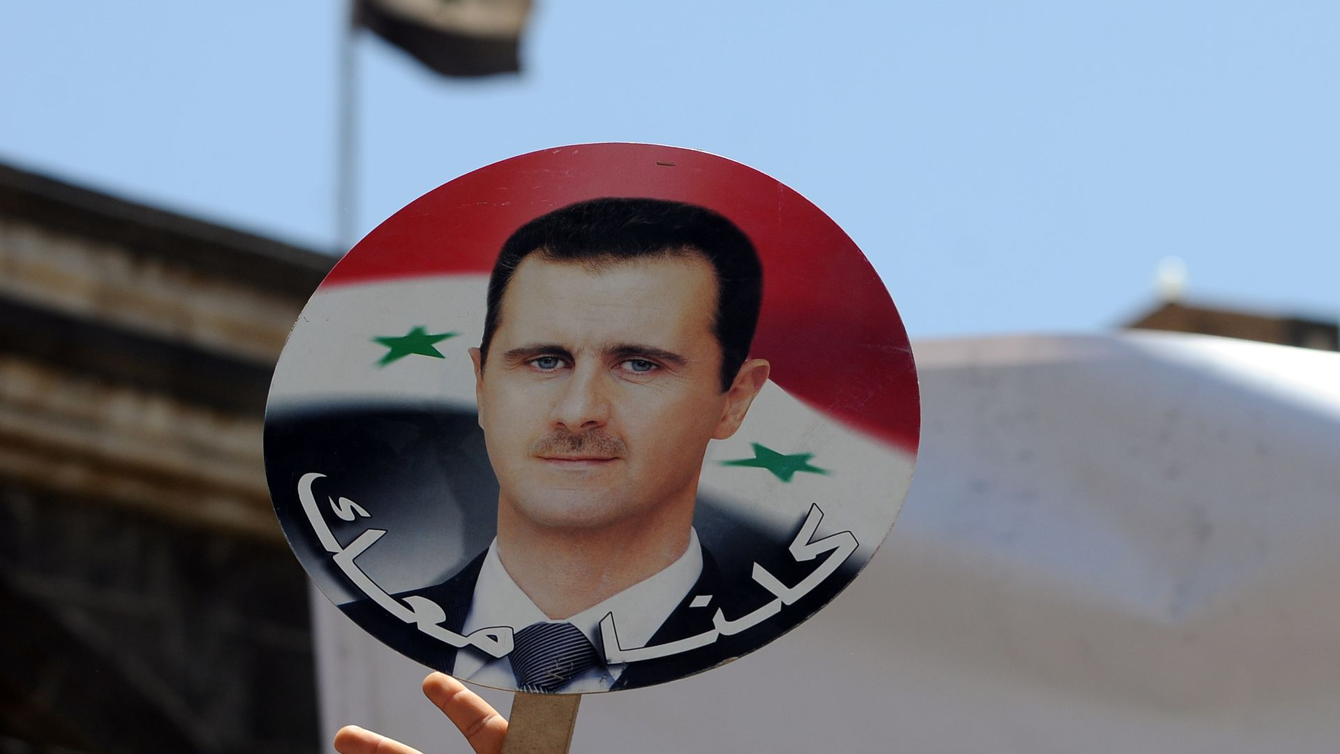 A sign of Syrian President Bashar al-Assad's face.