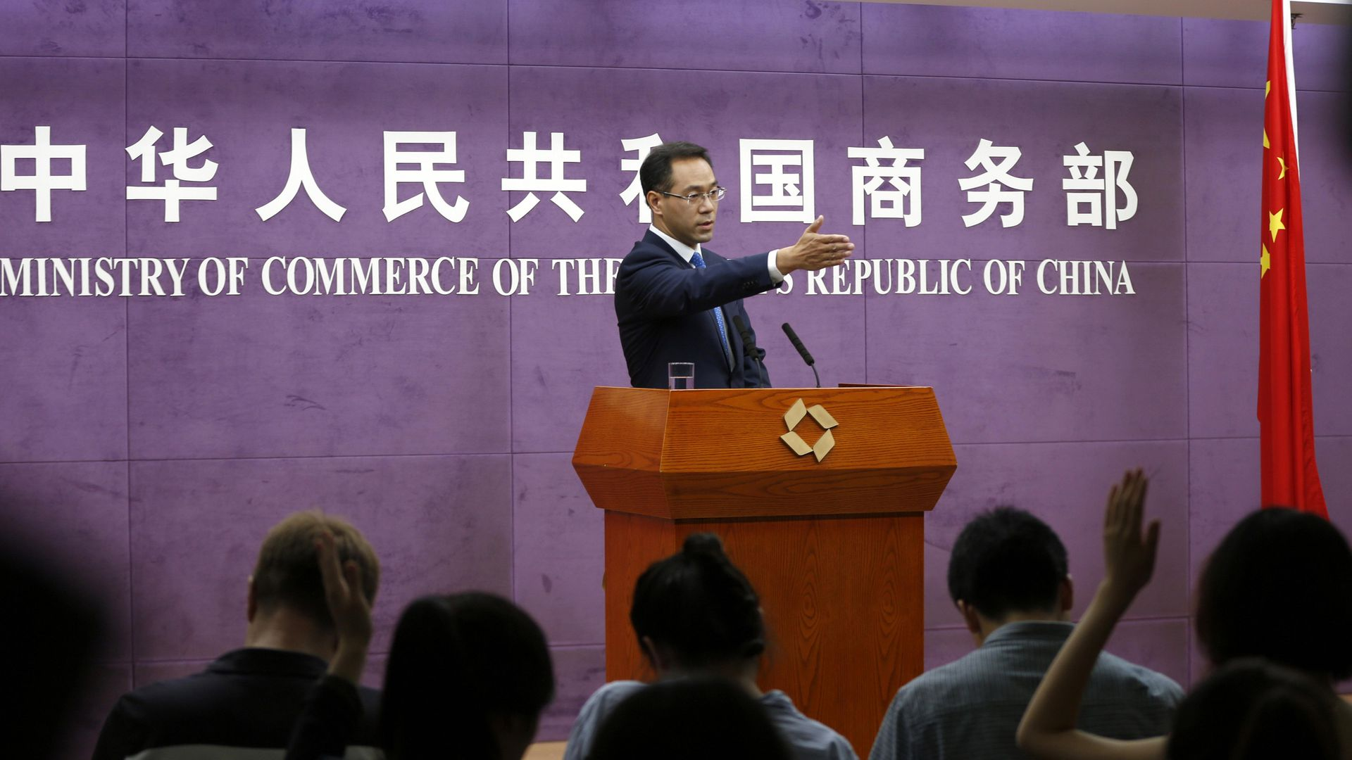 China commerce ministry spokesman at a press conference