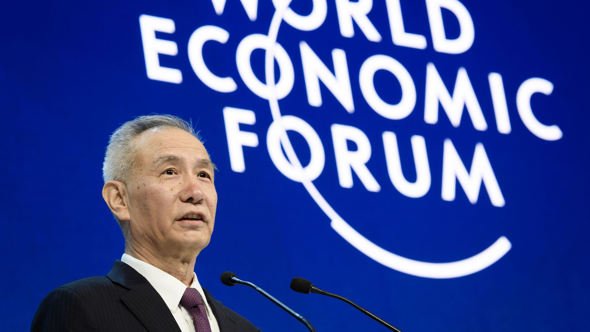 Liu He at World Economic Forum in 2017
