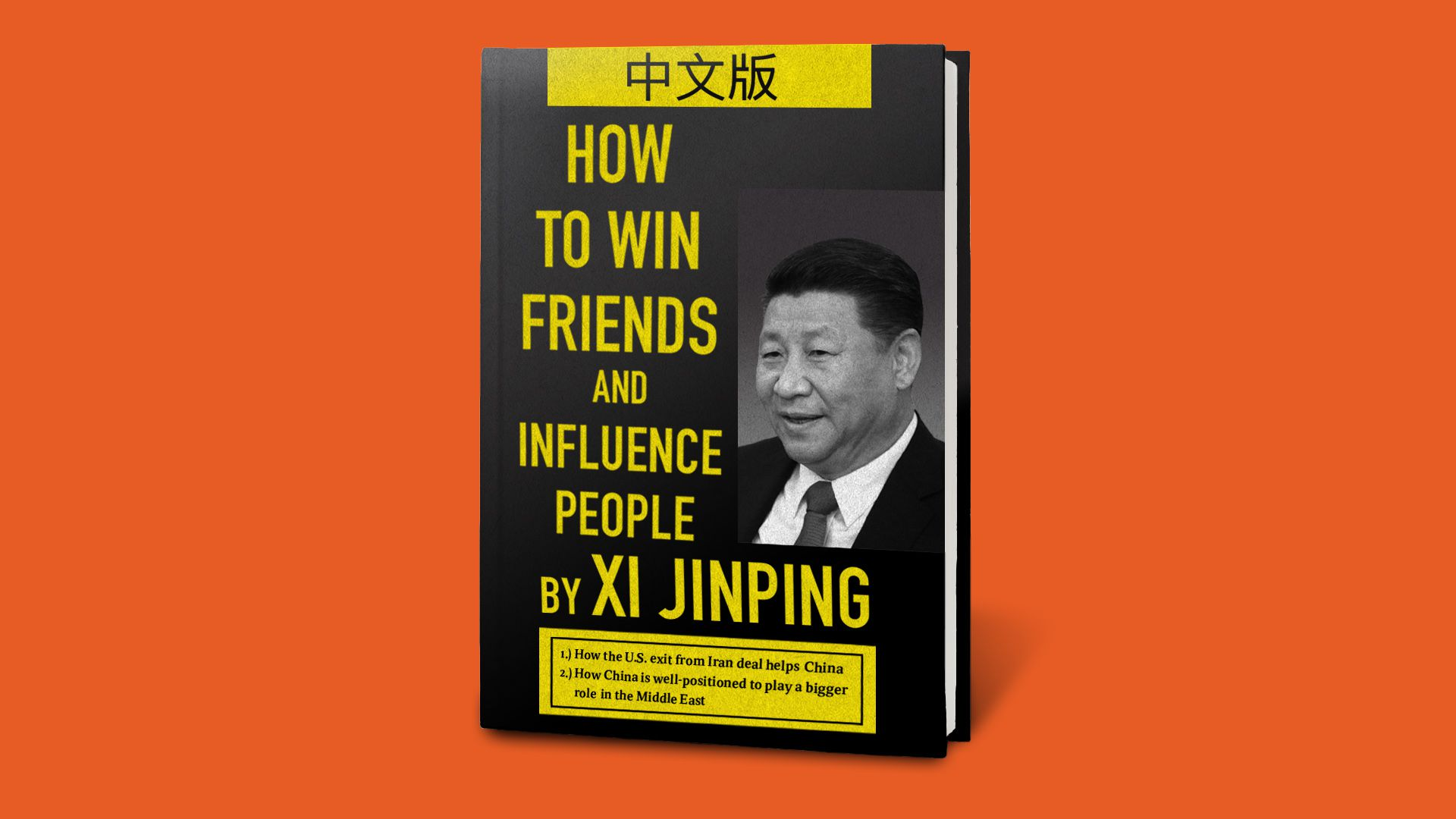 A book cover showing Xi Jinping