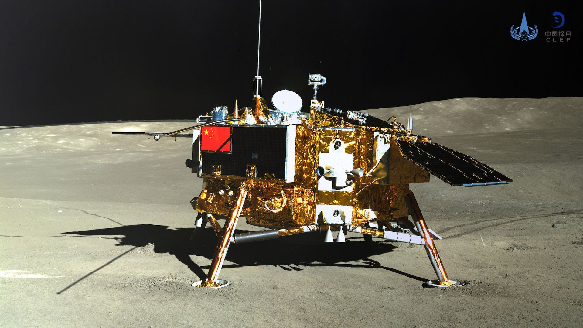 A photo of the Chinese lunar probe, Chang'e-4