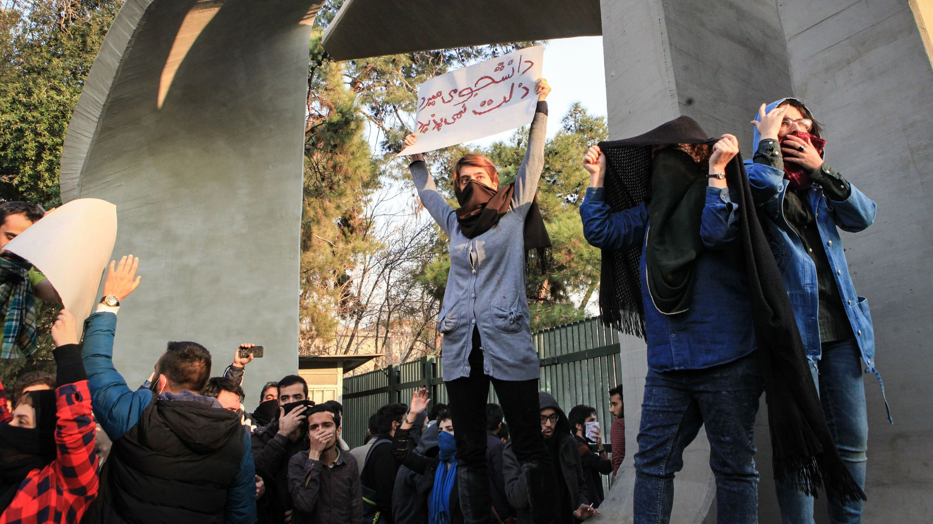 protesters in Tehran