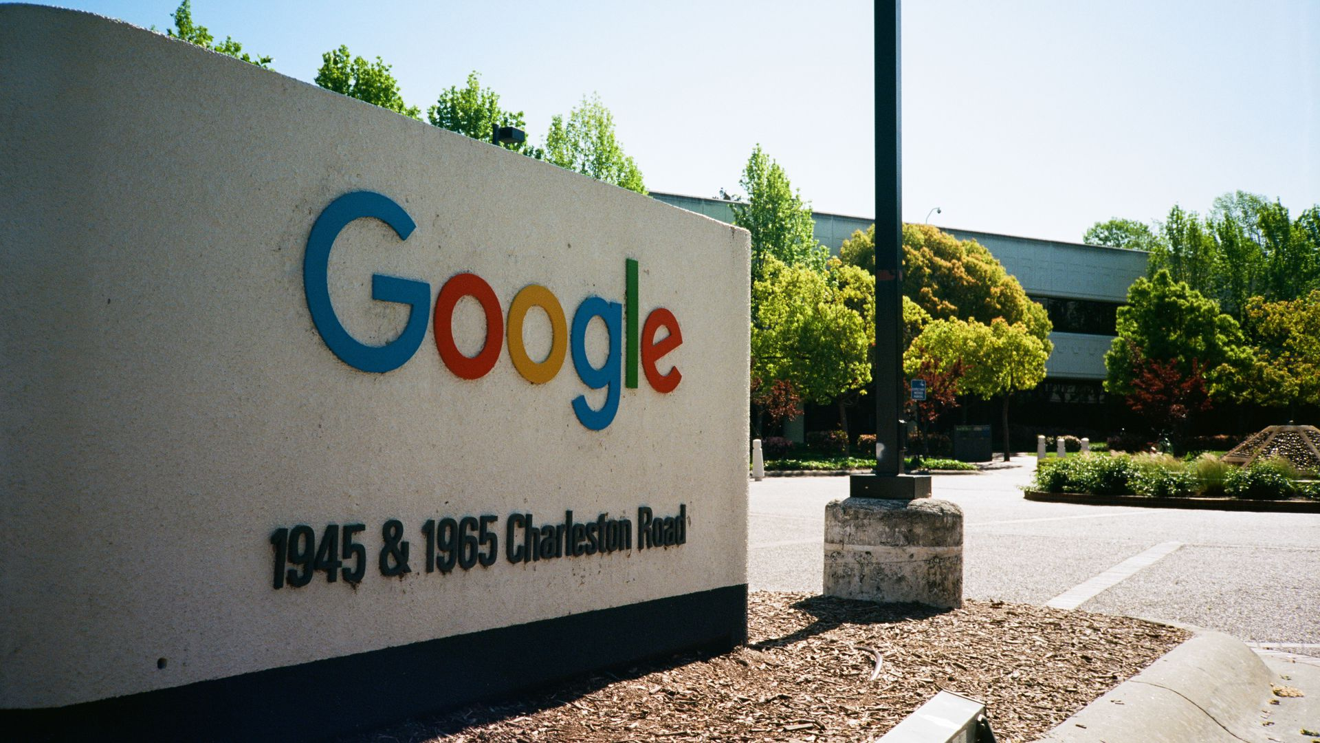 Close-up of sign and logo at the Googleplex, the Silicon Valley headquarters of the technology company