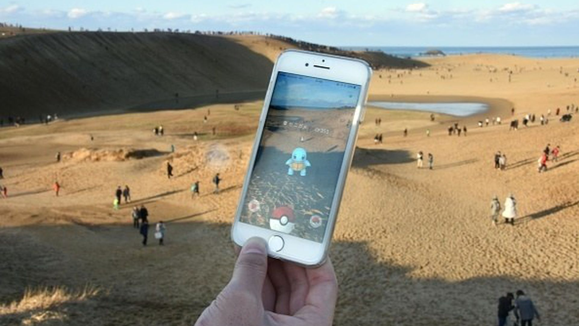 The rise of augmented reality