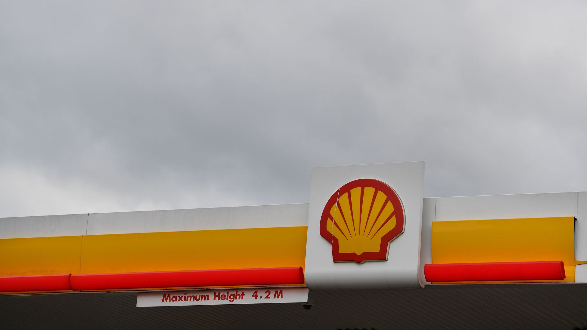 The logo of energy giant Royal Dutch Shell.