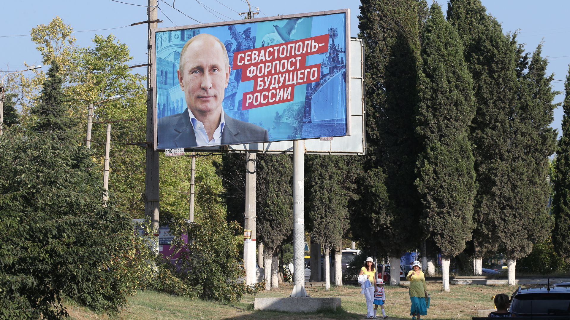 Billboard in Sevastopol, Crimea, with Putin's face