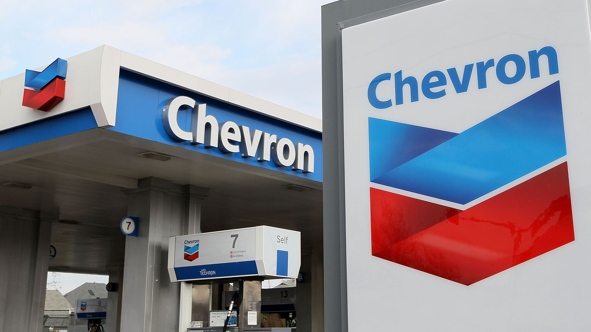 Chevron shareholders reject climate, methane resolutions - Axios