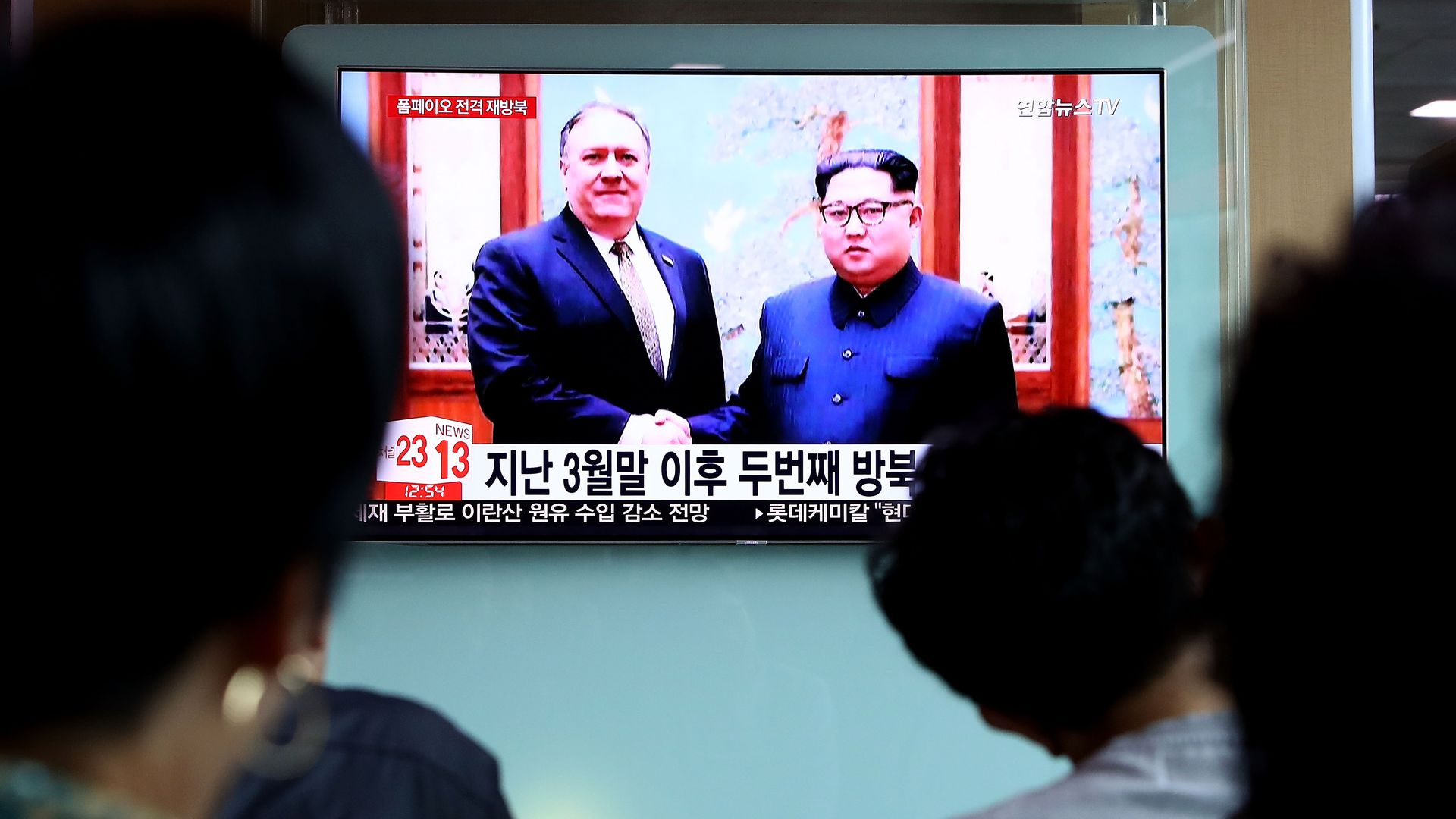 Pompeo and Kim on Korean TV