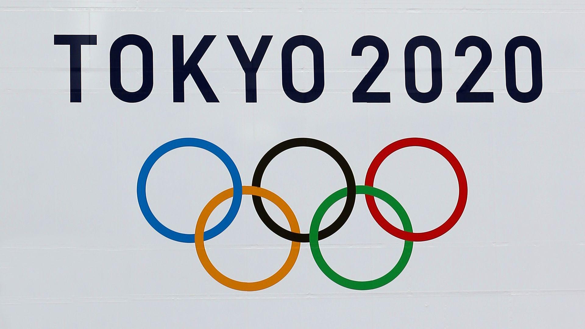 The Tokyo 2020 Olympics emblem