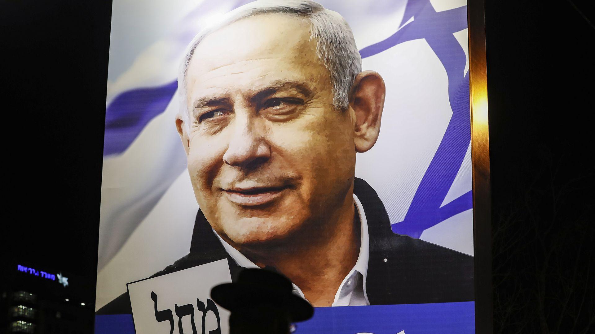 Billboard of Benjamin Netanyahu