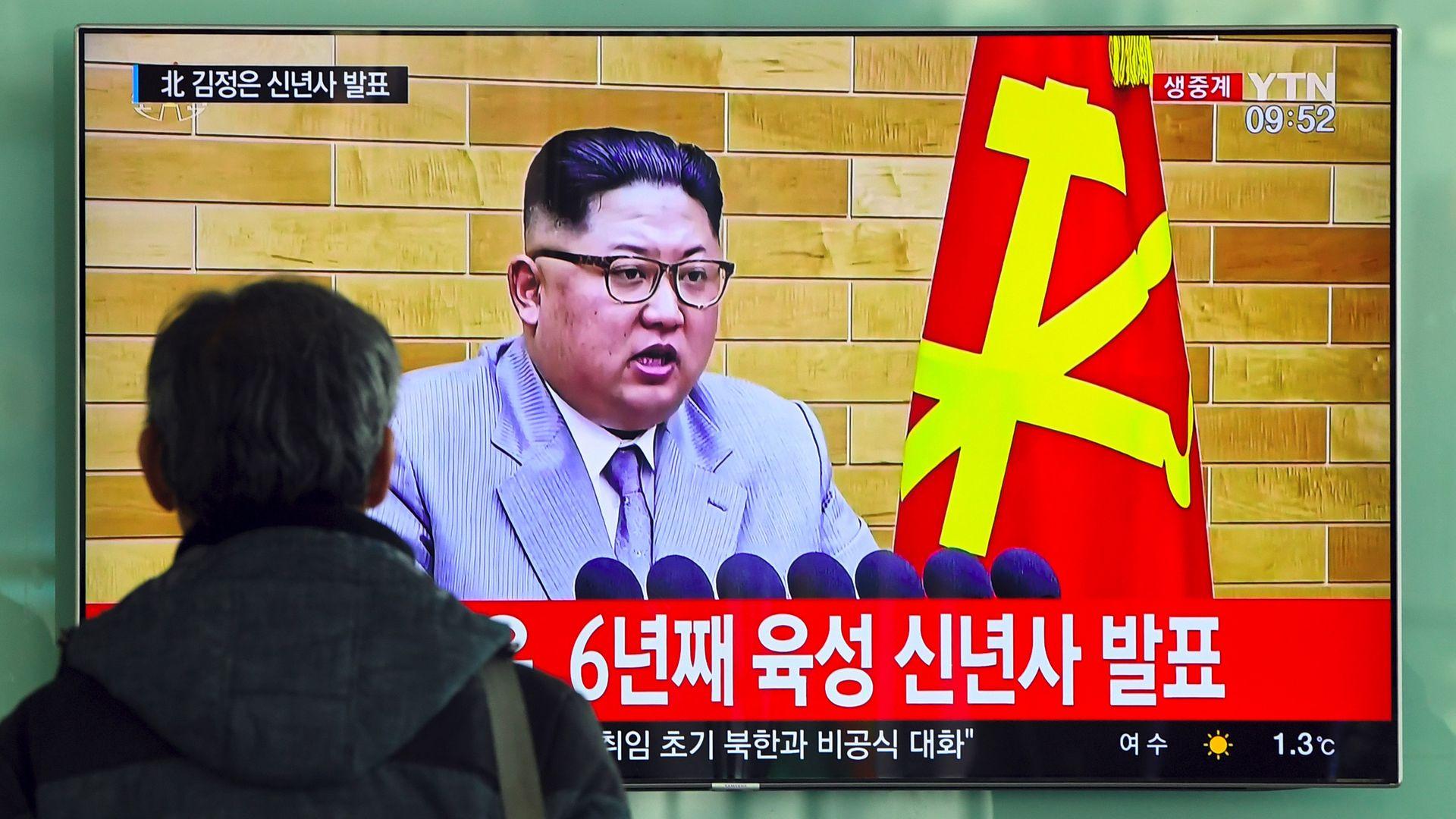 Kim Jong-un press conference.