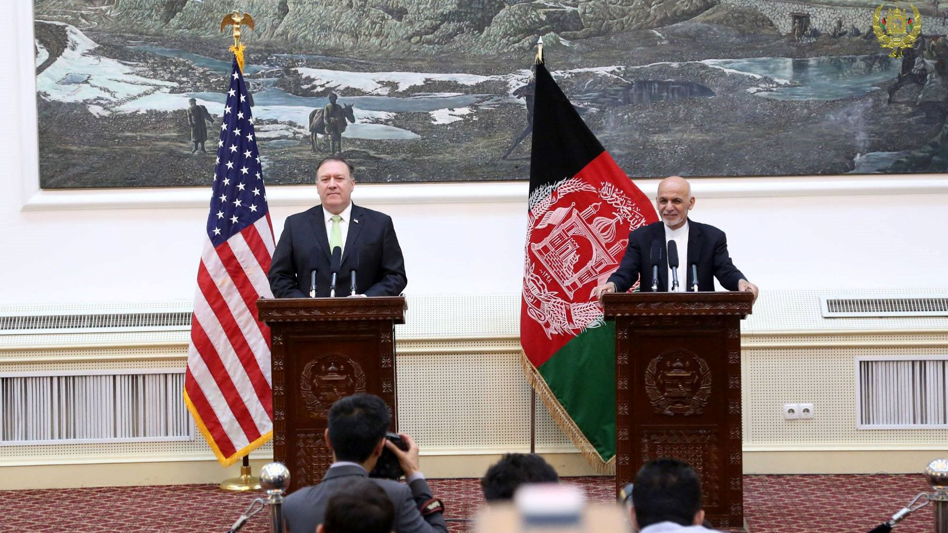 Ashraf Ghani and Mike Pompeo
