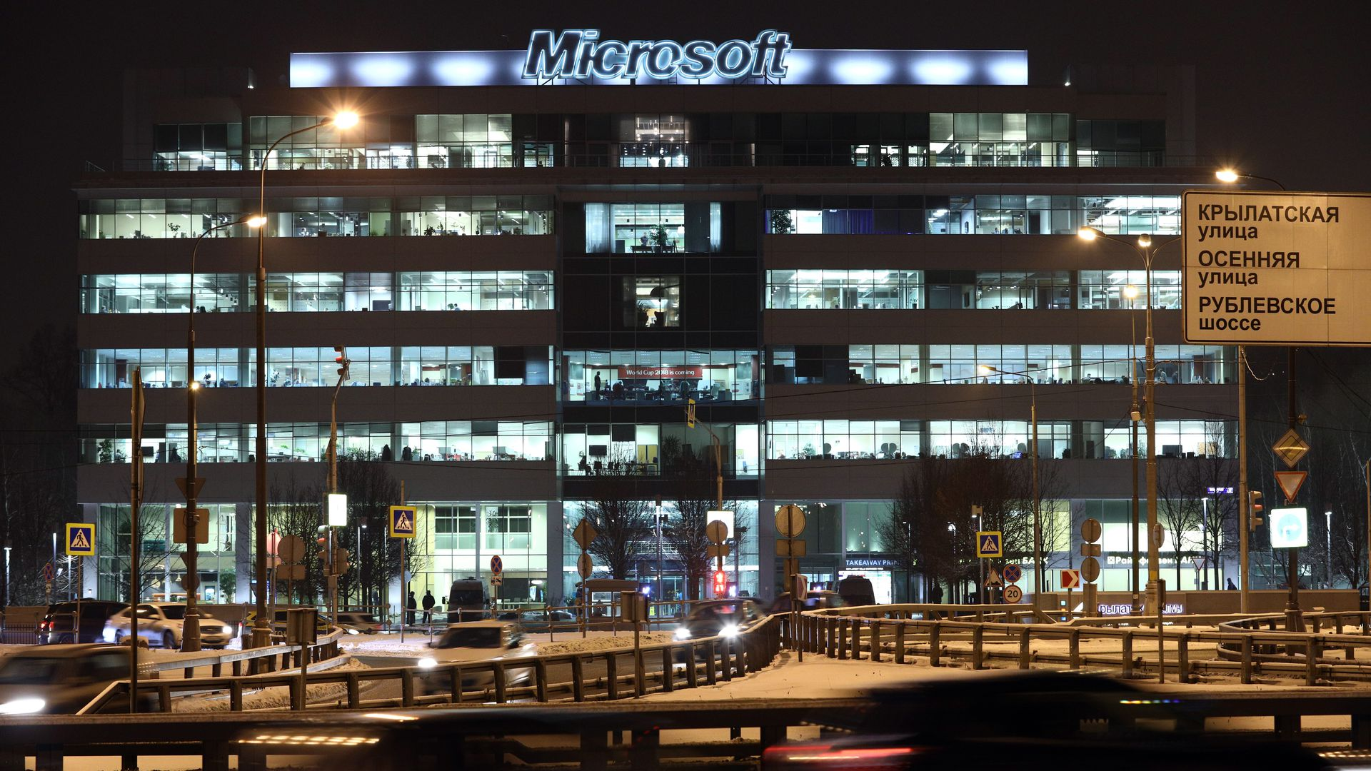 Microsoft's Russian headquarters office building at night