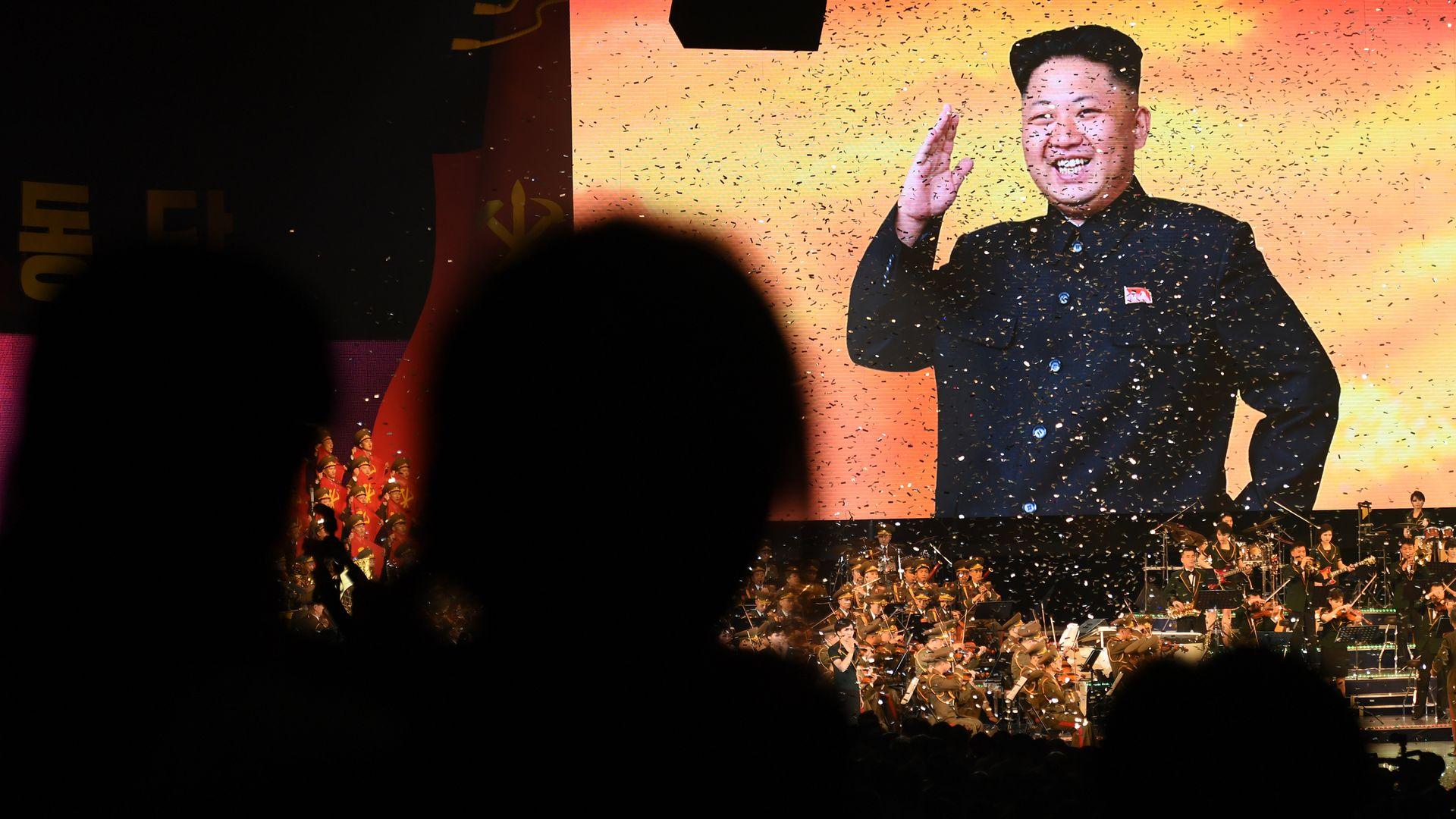 Kim Jong-un image.