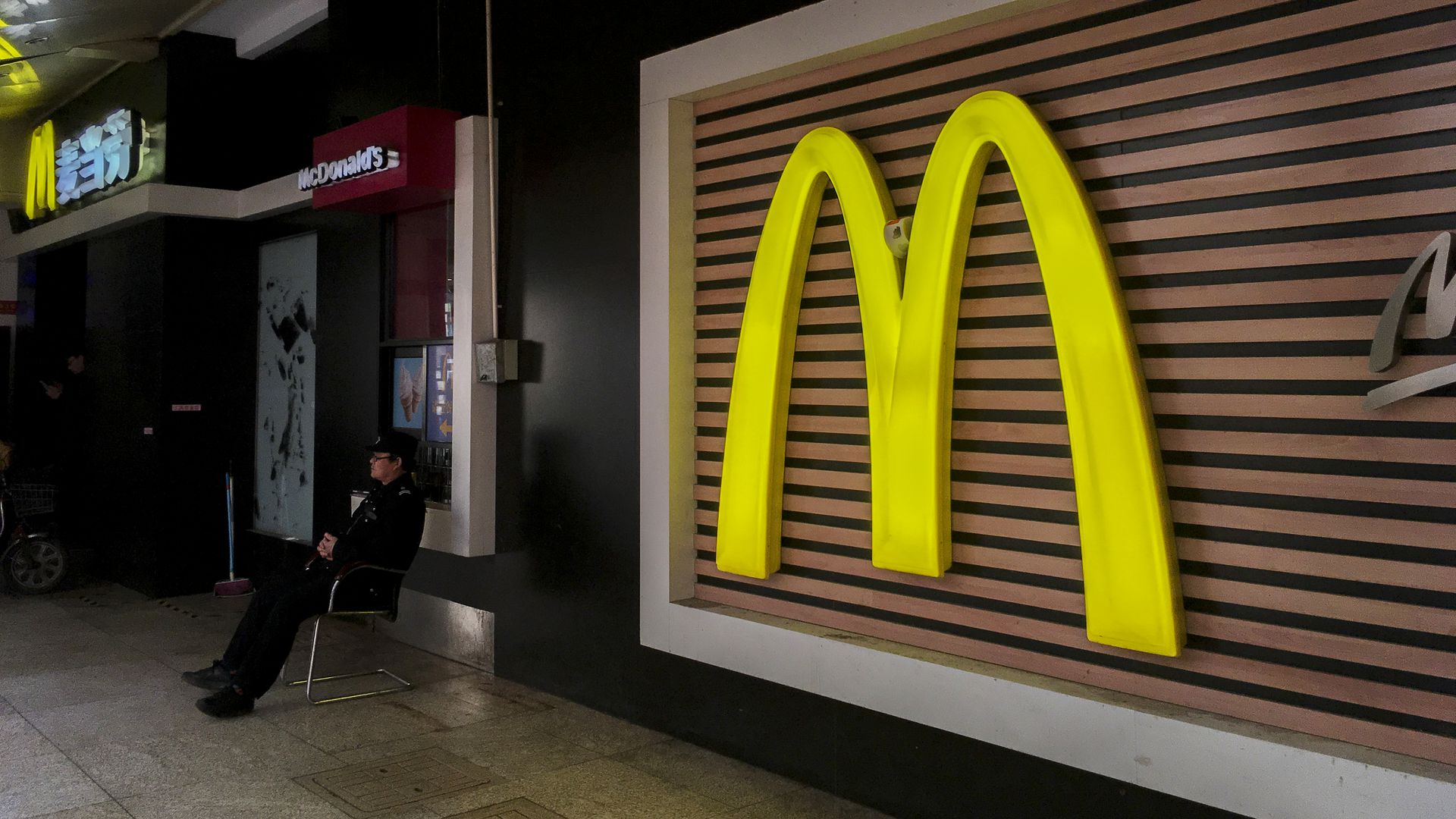 Logo on the wall of a McDonald's restaurant.