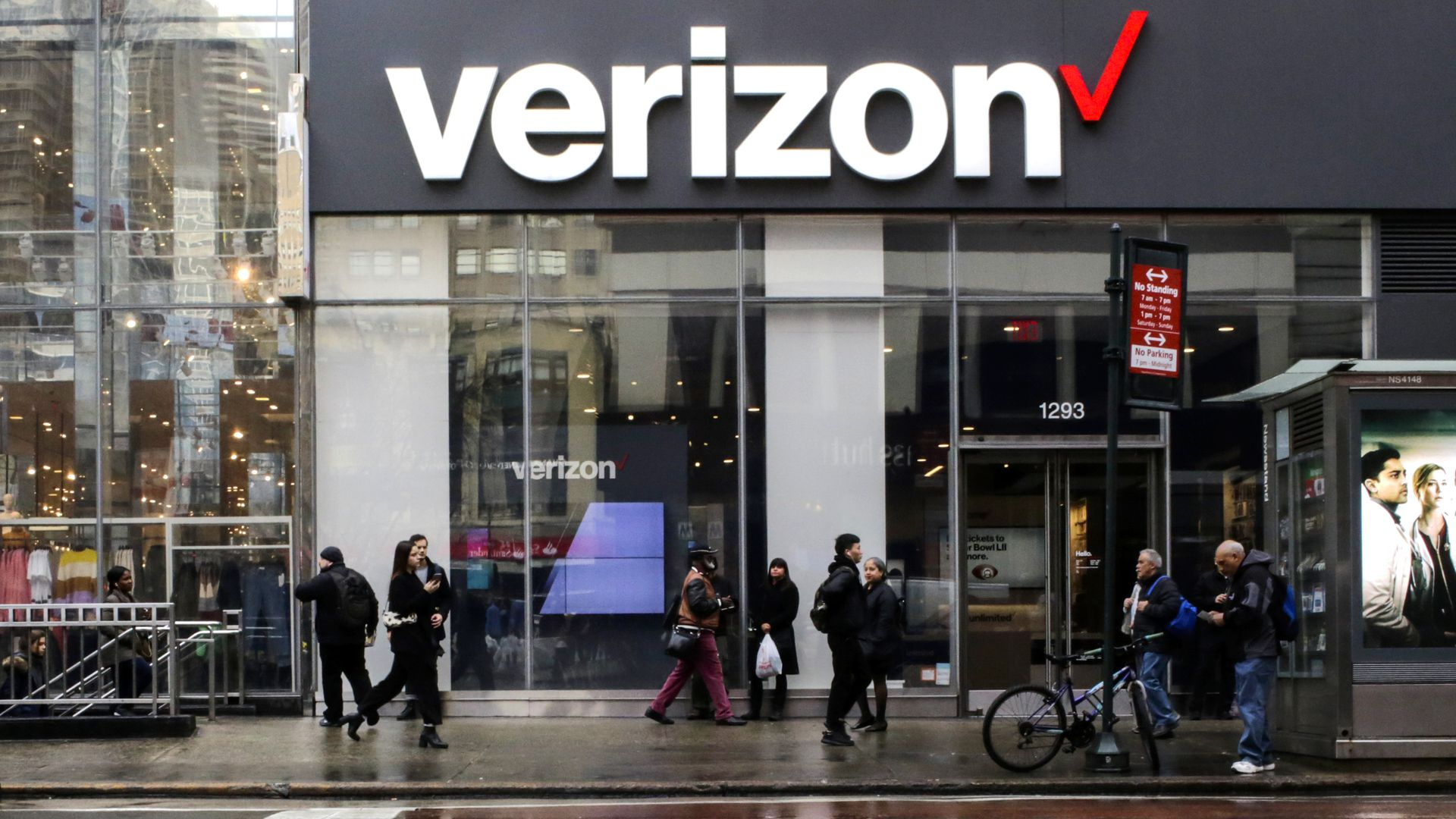 Verizon wireless phone store.