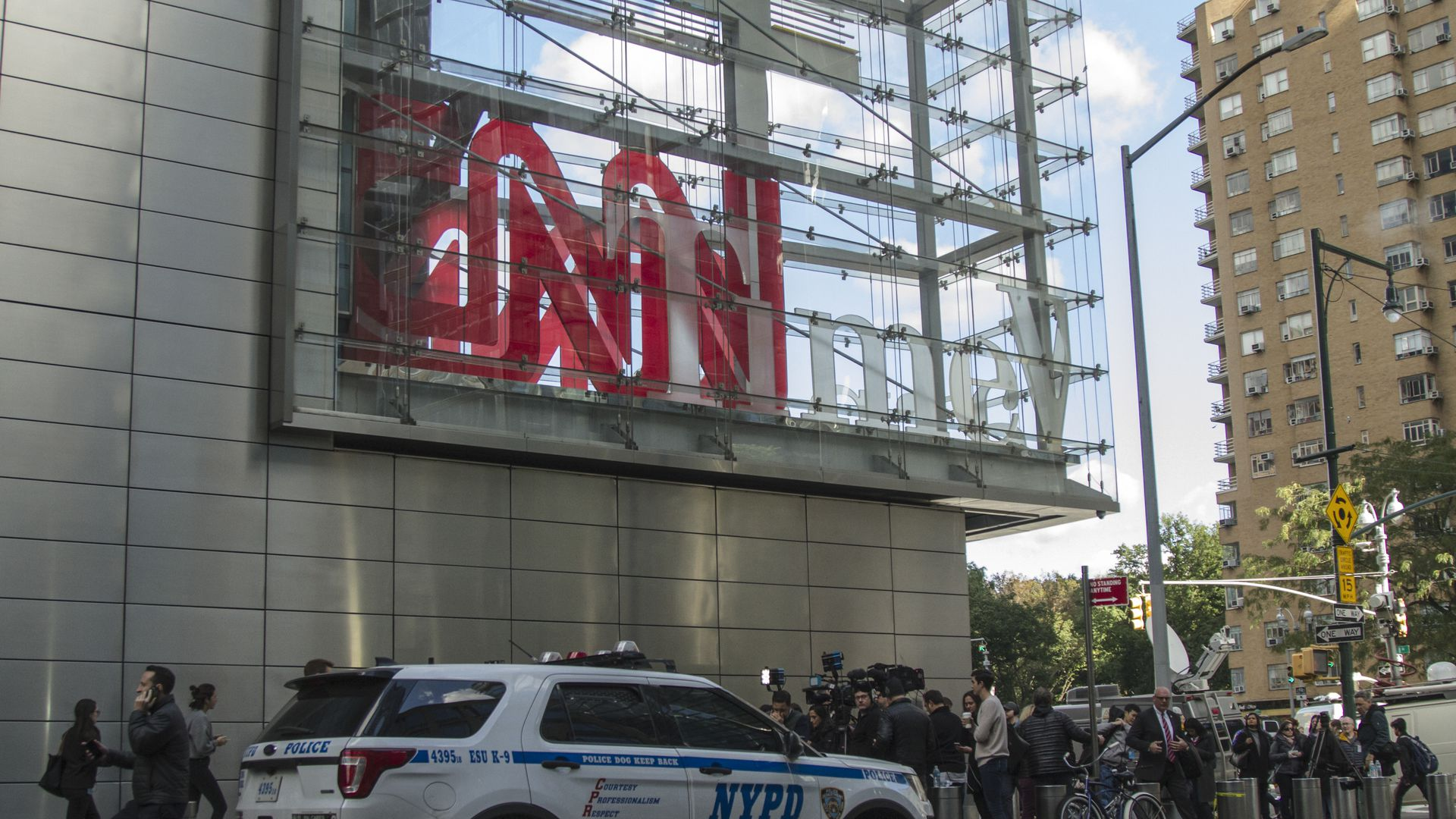 CNN center in New York.