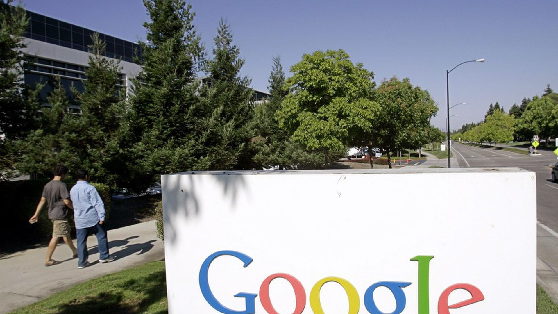 Exclusive: Google launches AI investment platform
