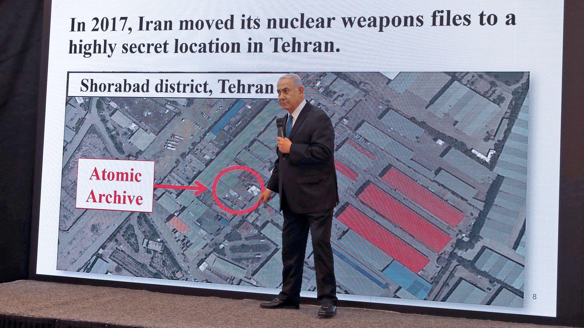 U S  promises Israel it will press nuclear watchdog on Iran
