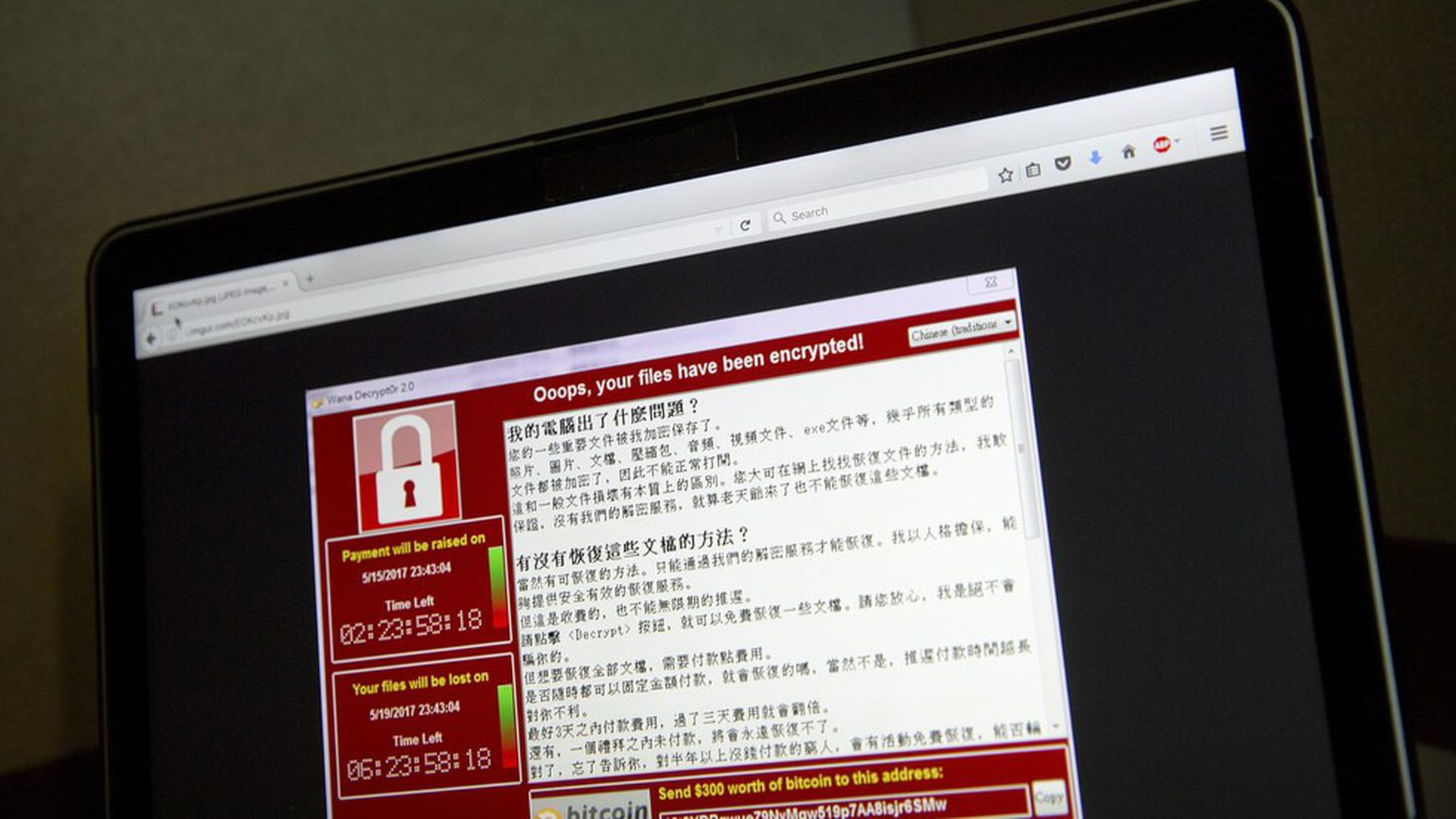 North Korean hacking group behind ransomware attack