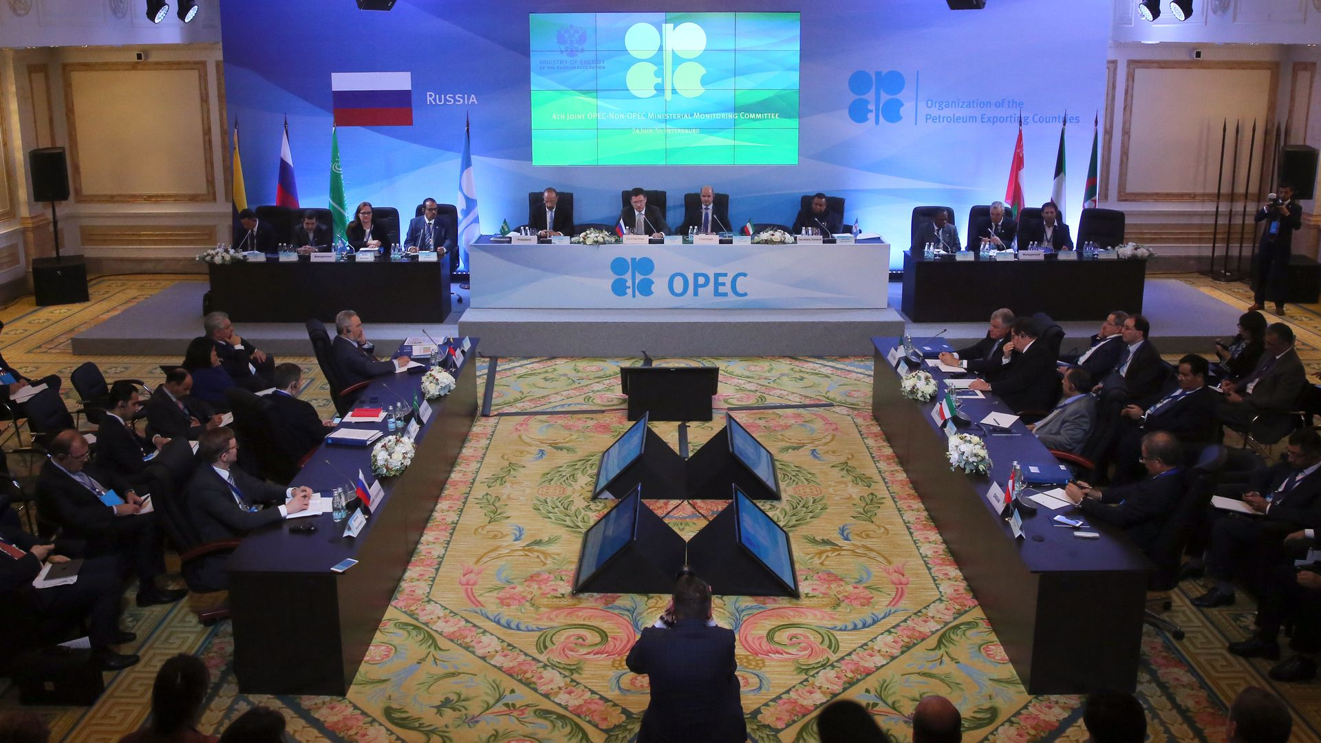 An OPEC meeting in St Petersburg, Russia in 2017