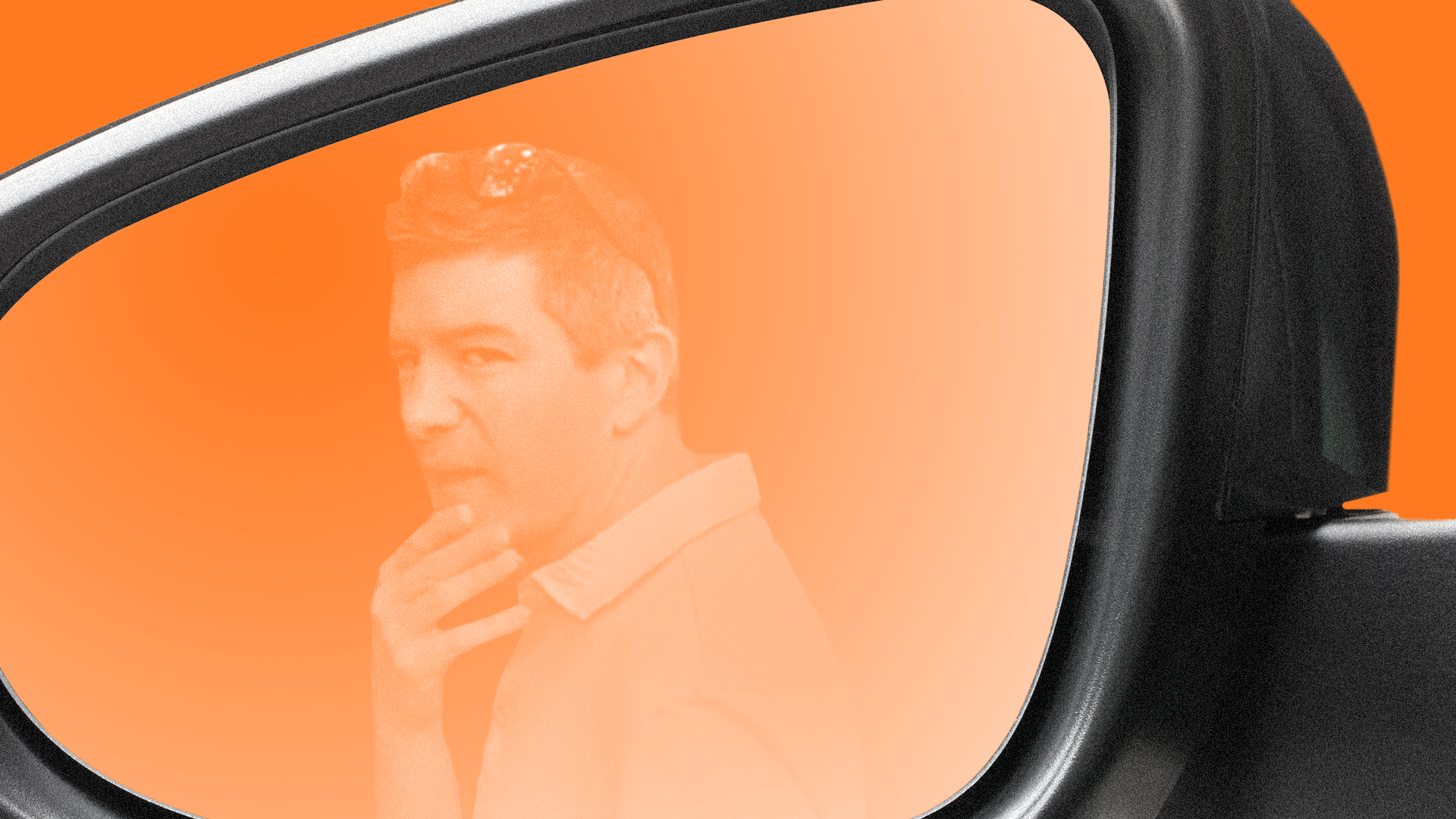 Travis Kalanick in a rearview mirror.