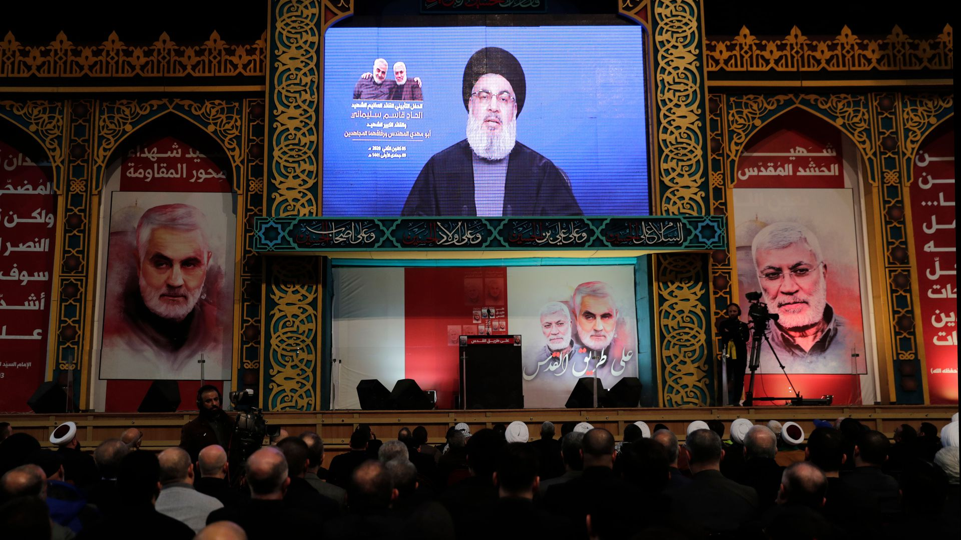 Iran's leader weeps, general's daughter calls for retribution at Soleimani's state funeral