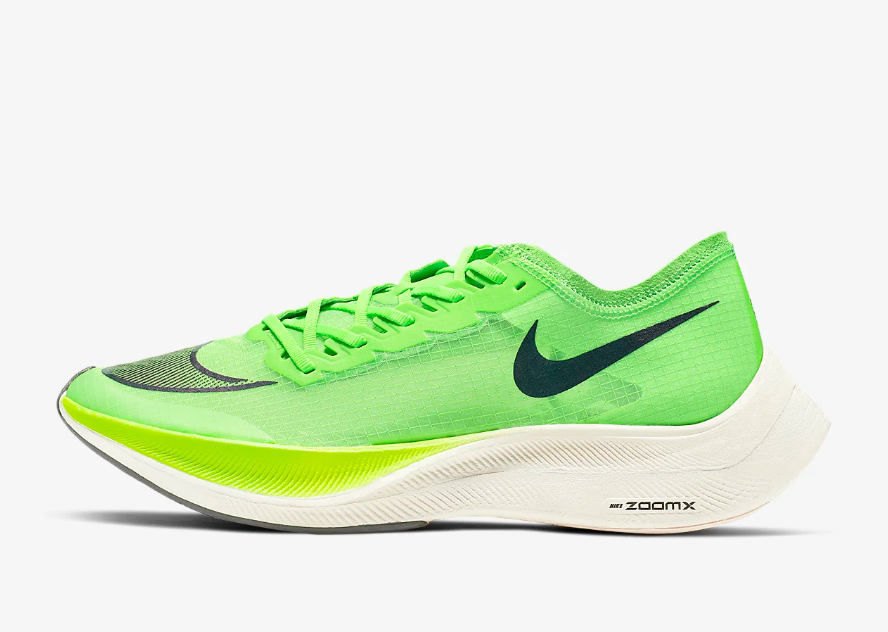 Nike Vaporfly shoes